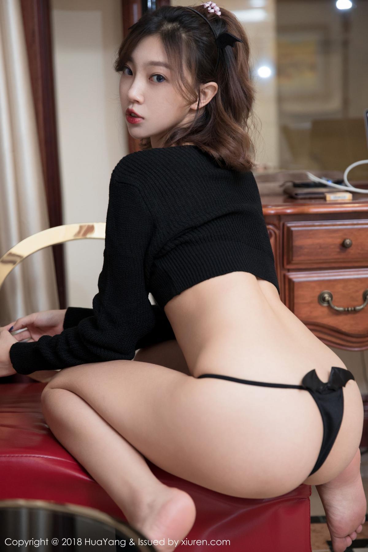 [Huayang] Vol.066 Feng Mu Mu 24P, Black Silk, Feng Mu Mu, HuaYang, Policewoman, Tall