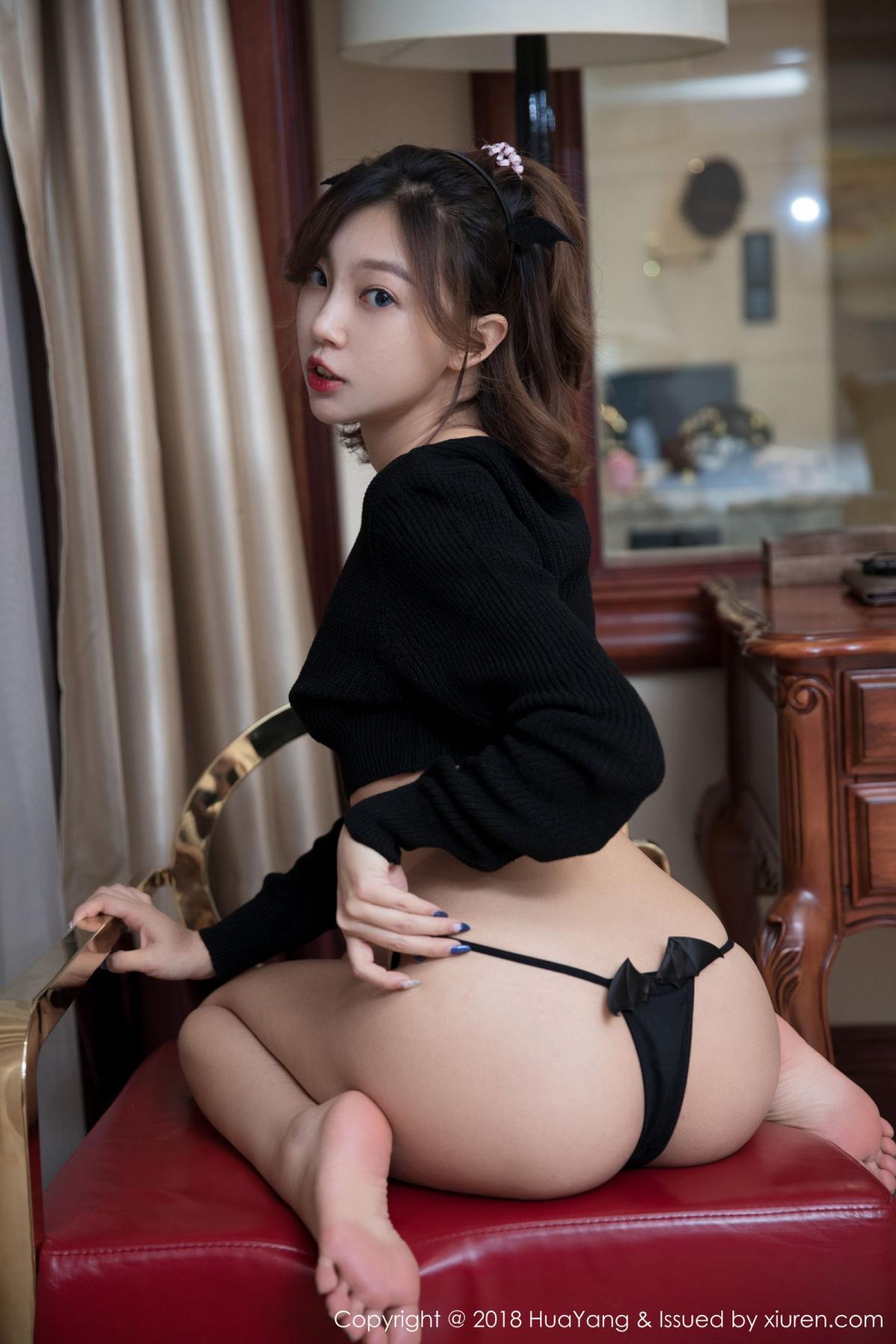 [Huayang] Vol.066 Feng Mu Mu 26P, Black Silk, Feng Mu Mu, HuaYang, Policewoman, Tall