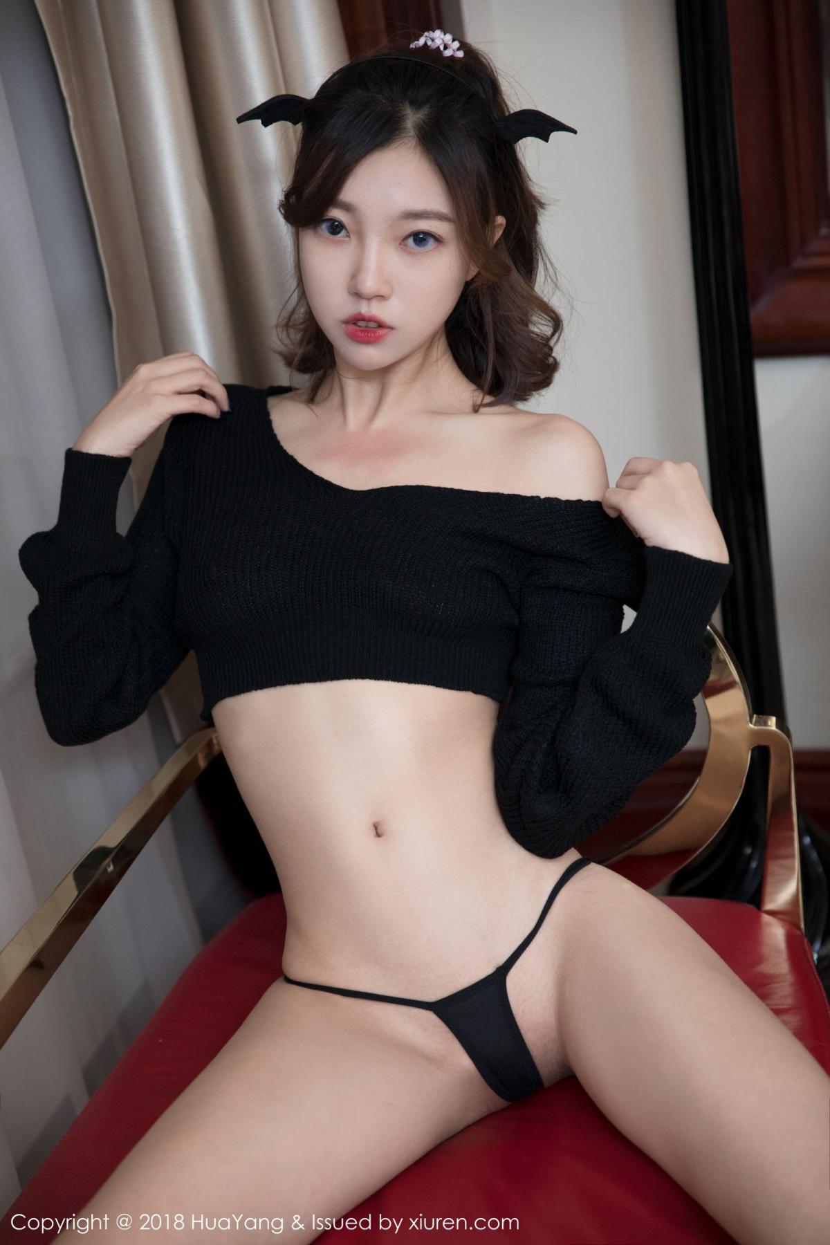 [Huayang] Vol.066 Feng Mu Mu 29P, Black Silk, Feng Mu Mu, HuaYang, Policewoman, Tall