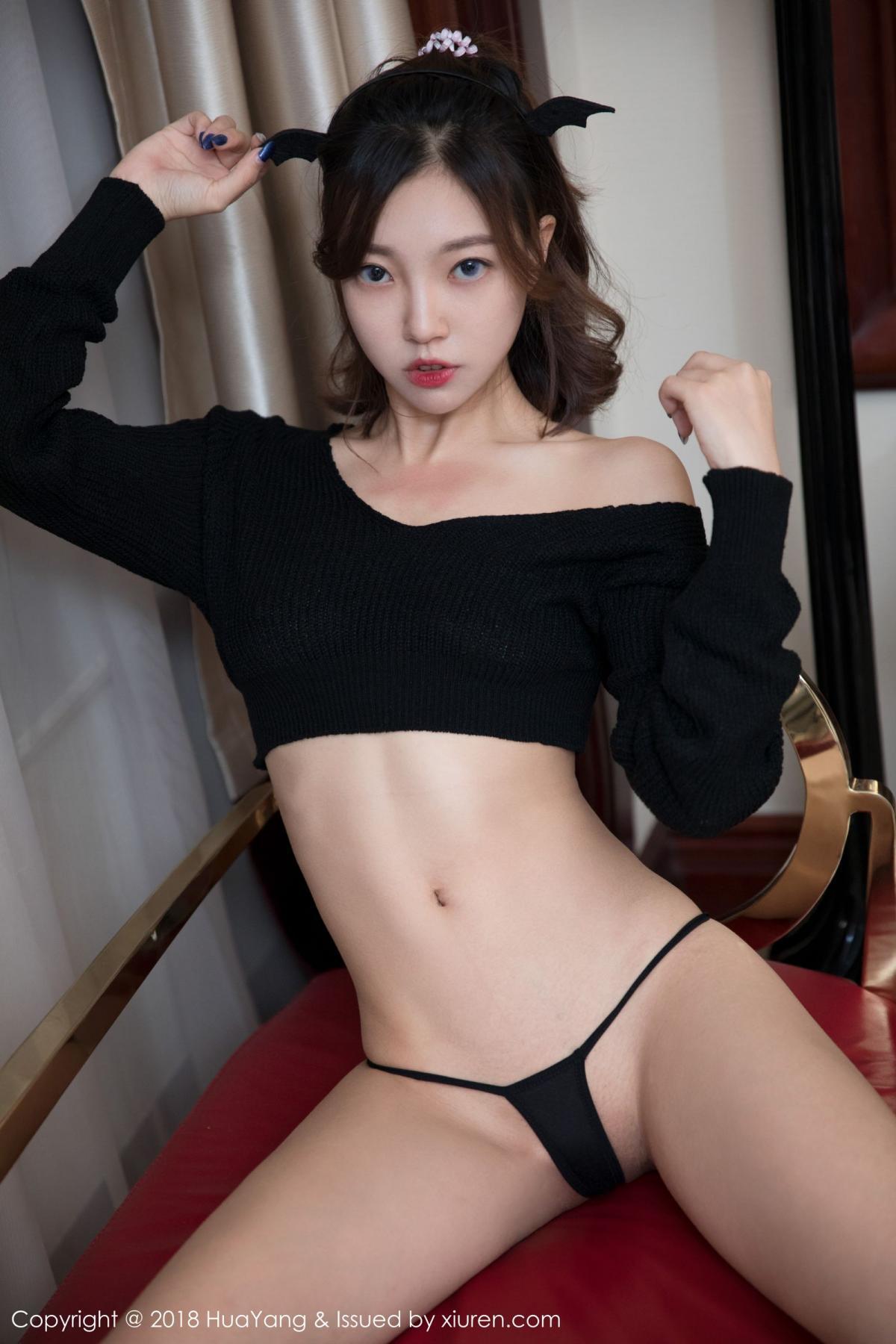 [Huayang] Vol.066 Feng Mu Mu 31P, Black Silk, Feng Mu Mu, HuaYang, Policewoman, Tall