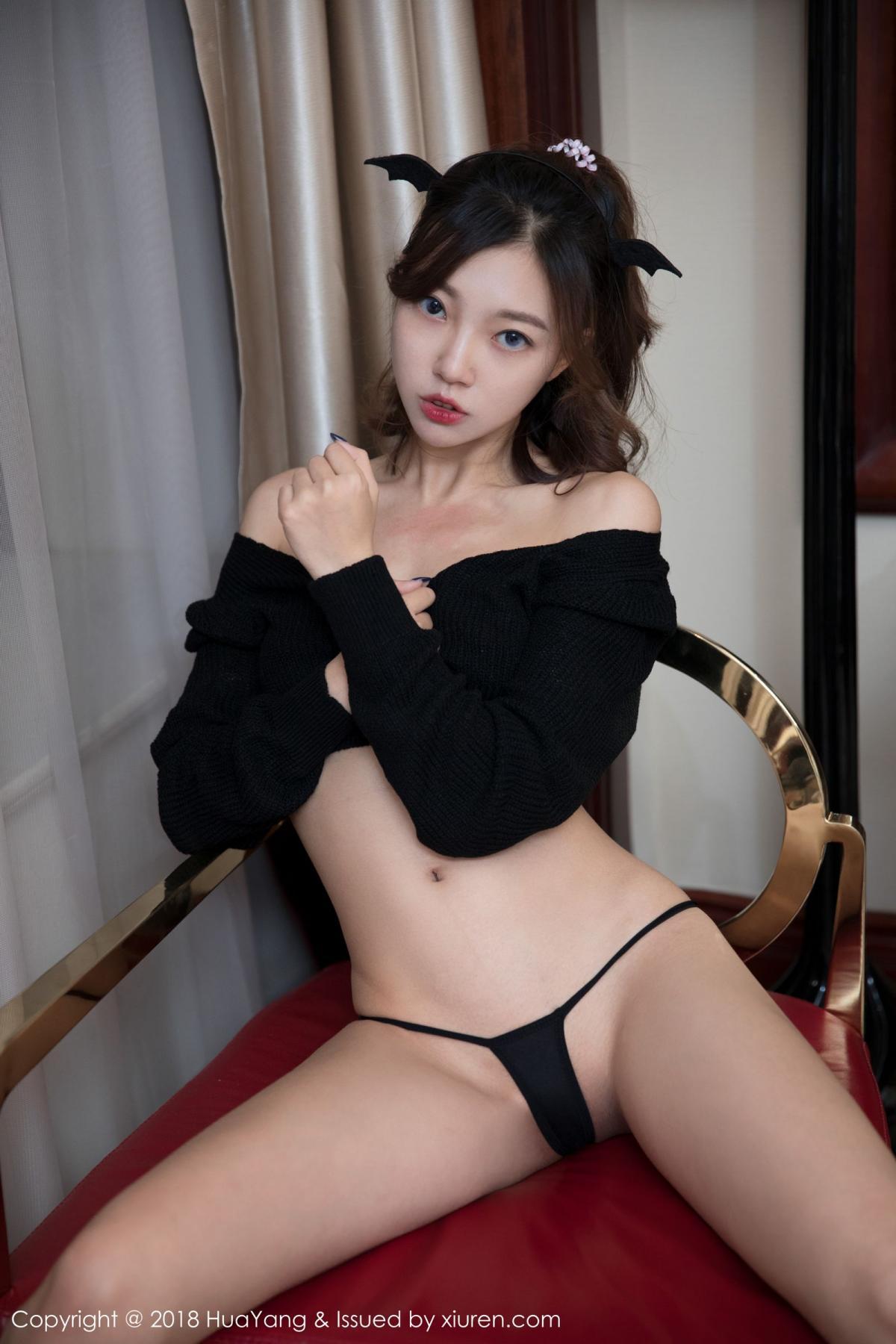 [Huayang] Vol.066 Feng Mu Mu 33P, Black Silk, Feng Mu Mu, HuaYang, Policewoman, Tall