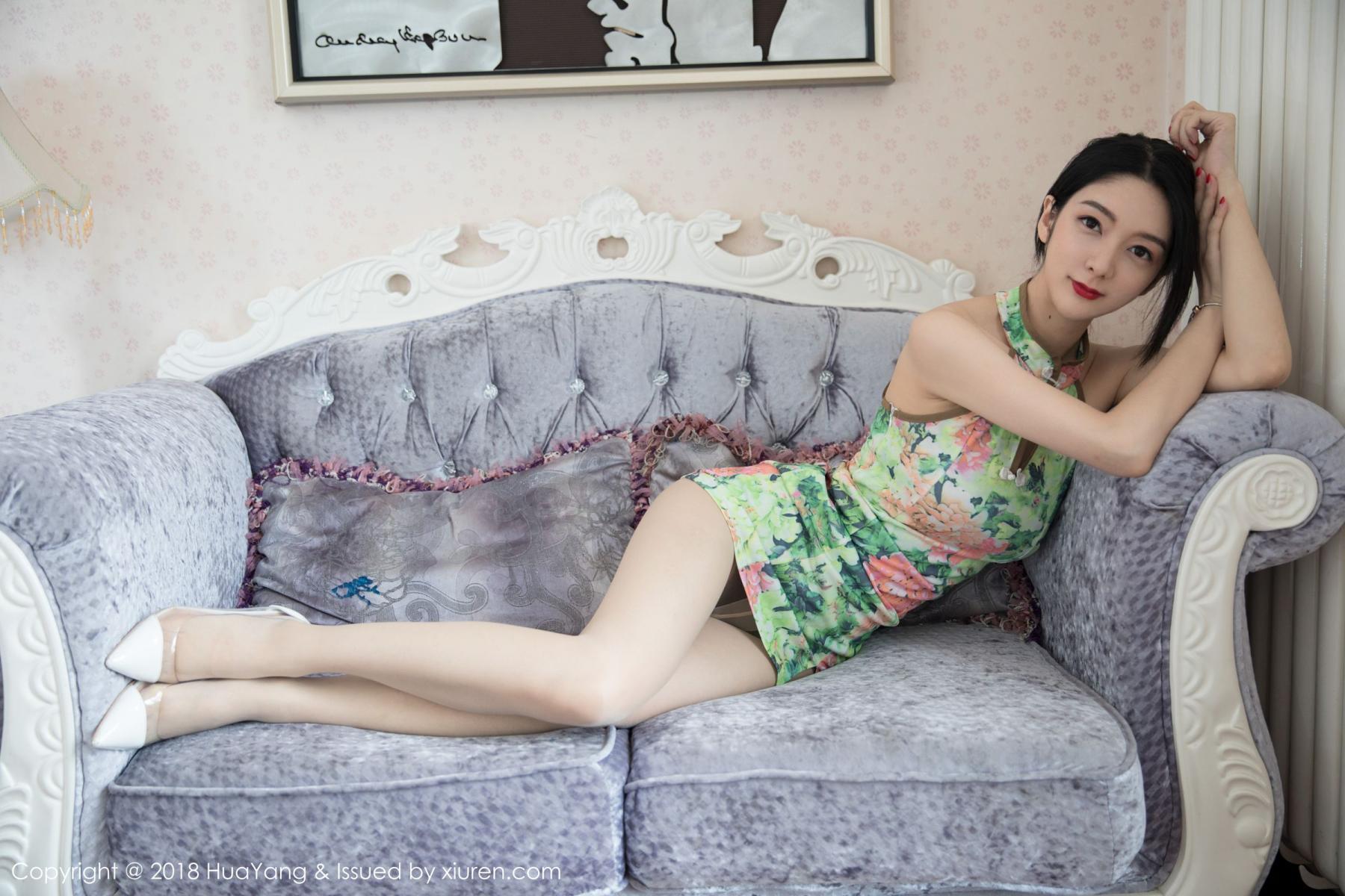 [Huayang] Vol.067 Di Yi 22P, Cheongsam, Di Yi, HuaYang, Tall, Temperament