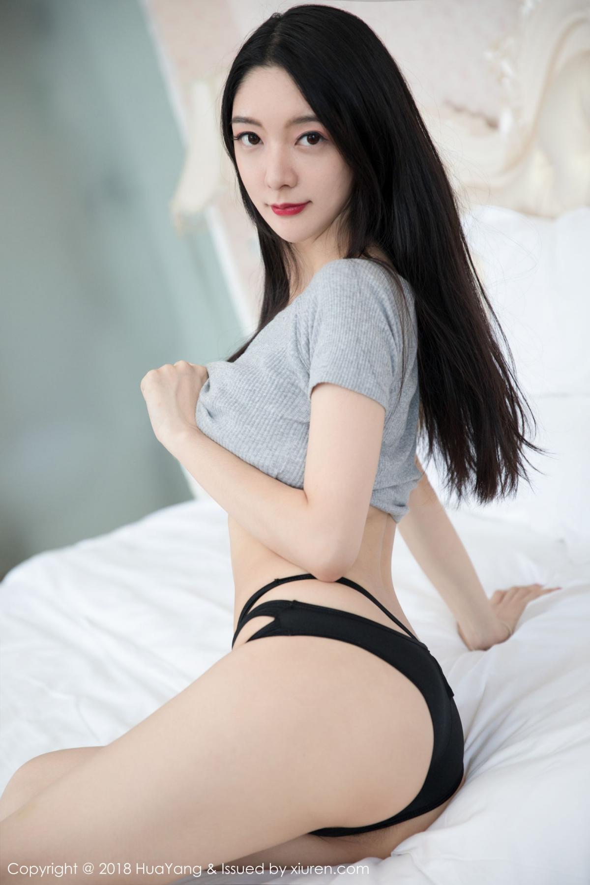 [Huayang] Vol.067 Di Yi 32P, Cheongsam, Di Yi, HuaYang, Tall, Temperament