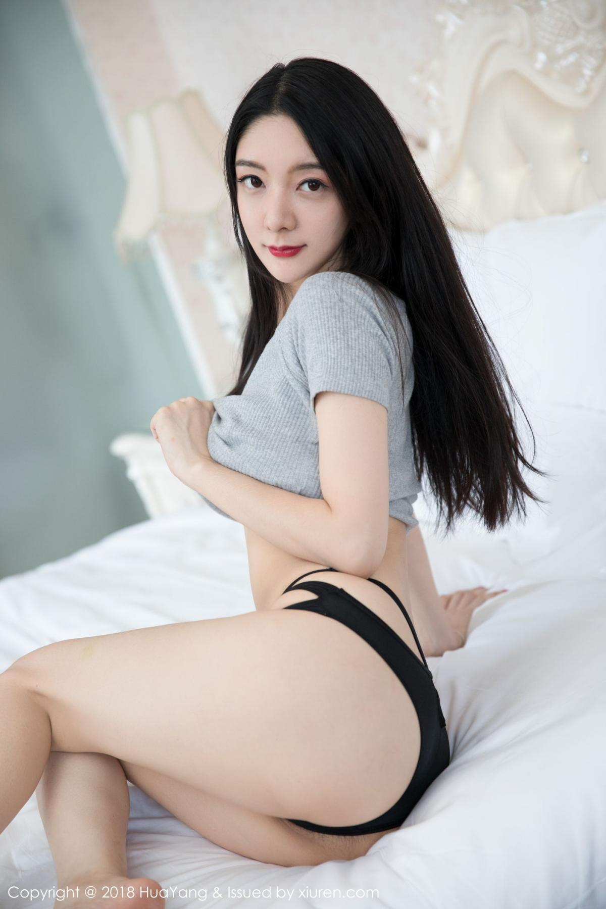 [Huayang] Vol.067 Di Yi 33P, Cheongsam, Di Yi, HuaYang, Tall, Temperament