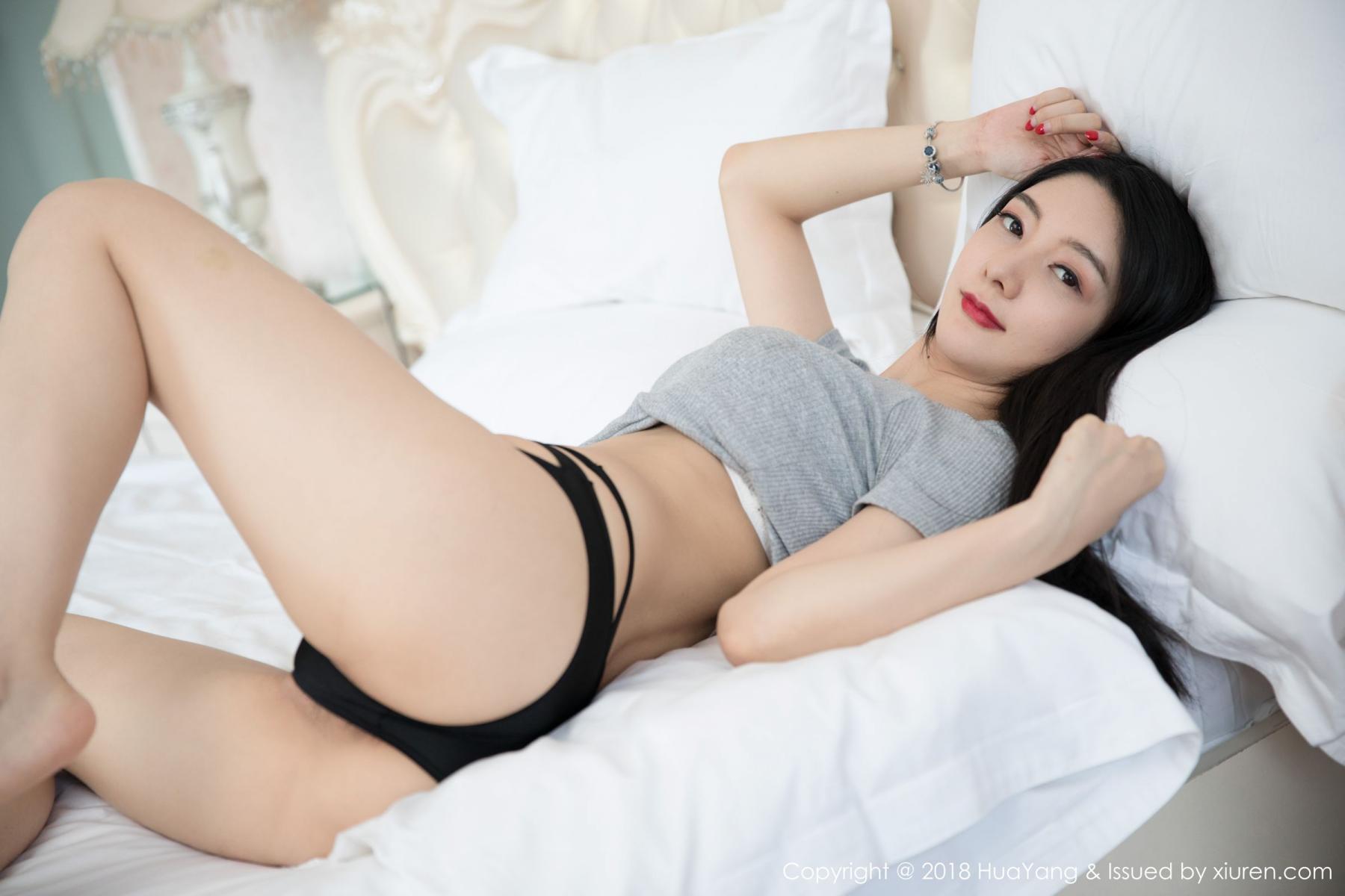 [Huayang] Vol.067 Di Yi 34P, Cheongsam, Di Yi, HuaYang, Tall, Temperament