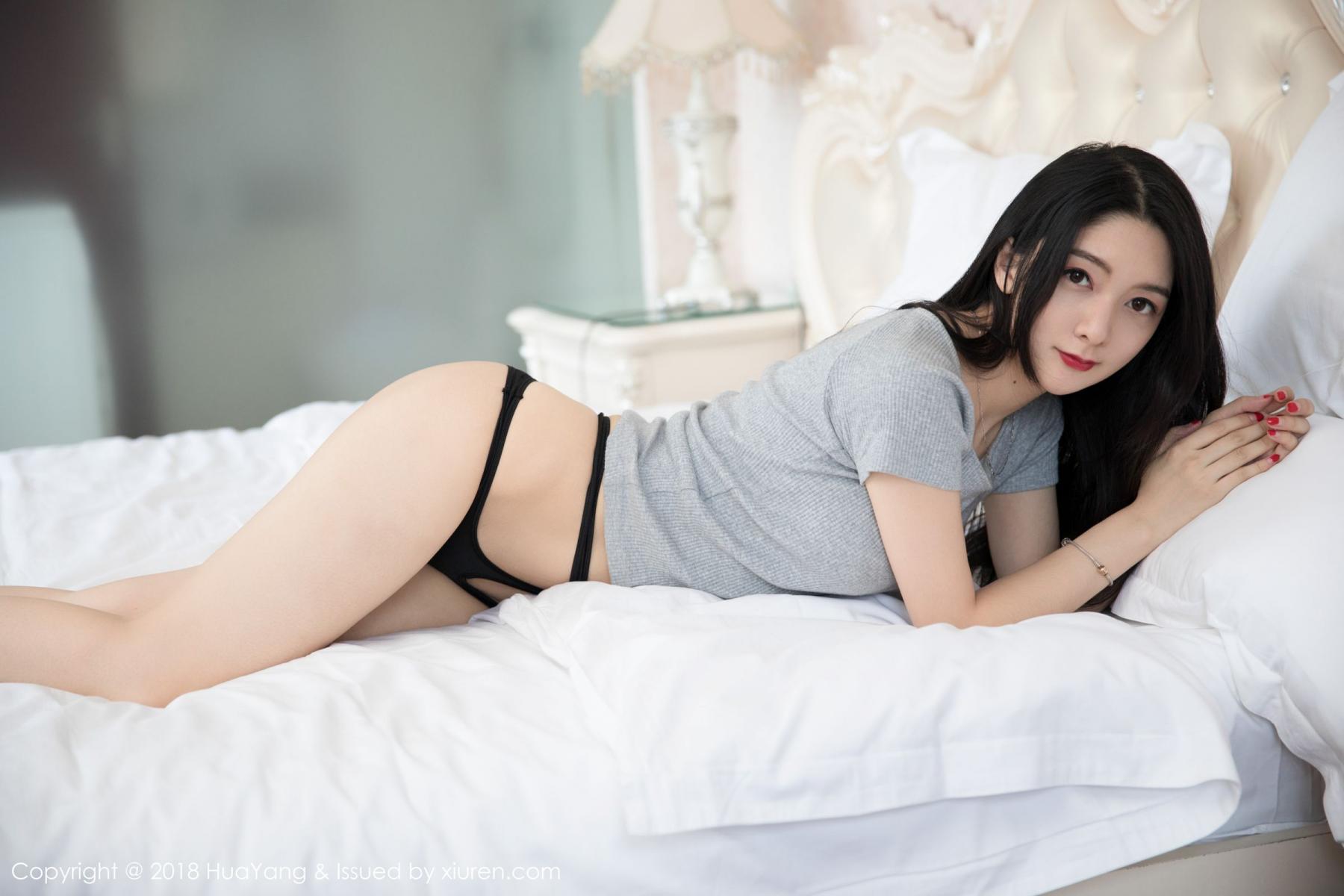 [Huayang] Vol.067 Di Yi 38P, Cheongsam, Di Yi, HuaYang, Tall, Temperament