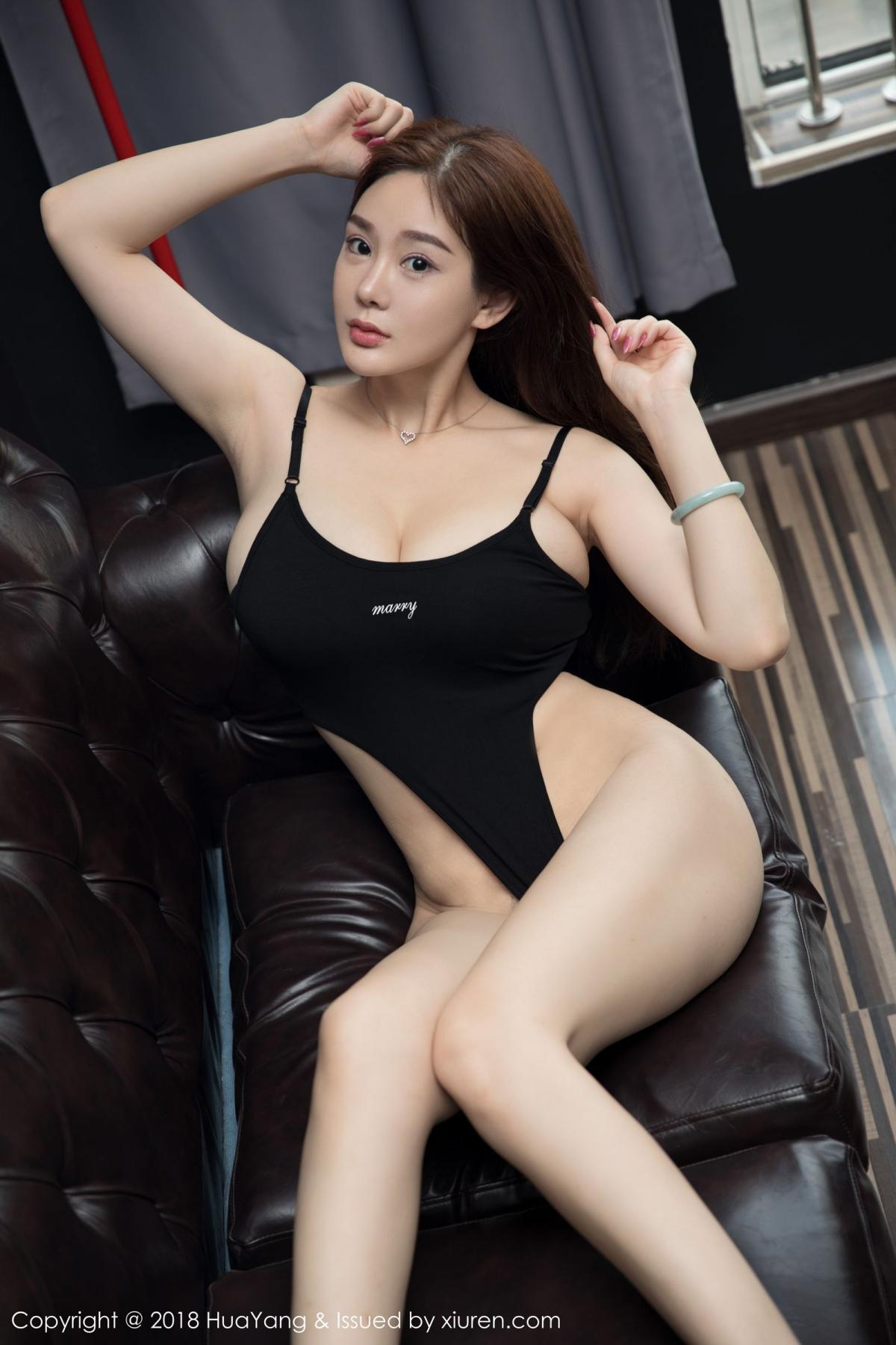 [Huayang] Vol.068 Yi Yang 20P, HuaYang, Tall, Yi Yang