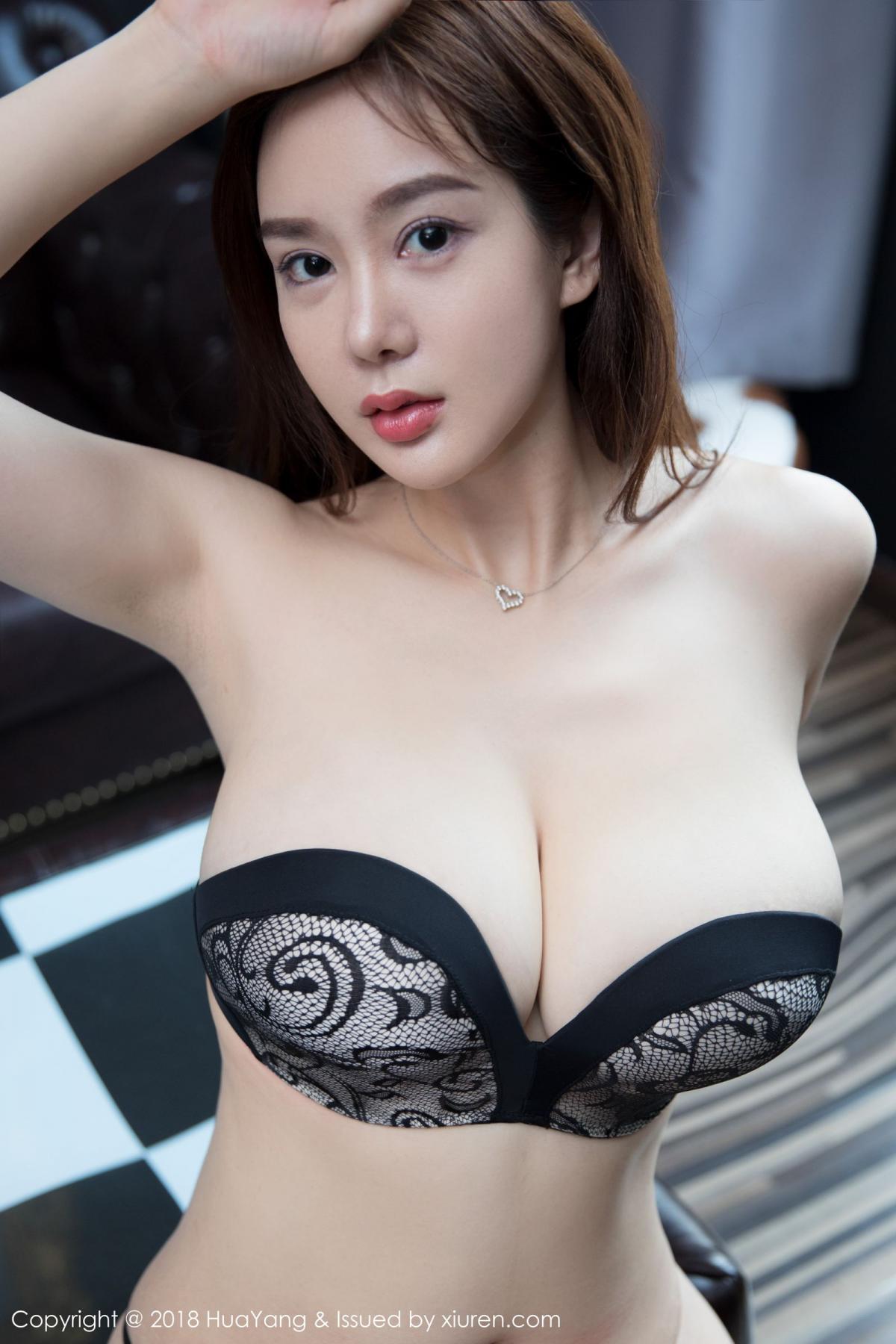 [Huayang] Vol.068 Yi Yang 40P, HuaYang, Tall, Yi Yang