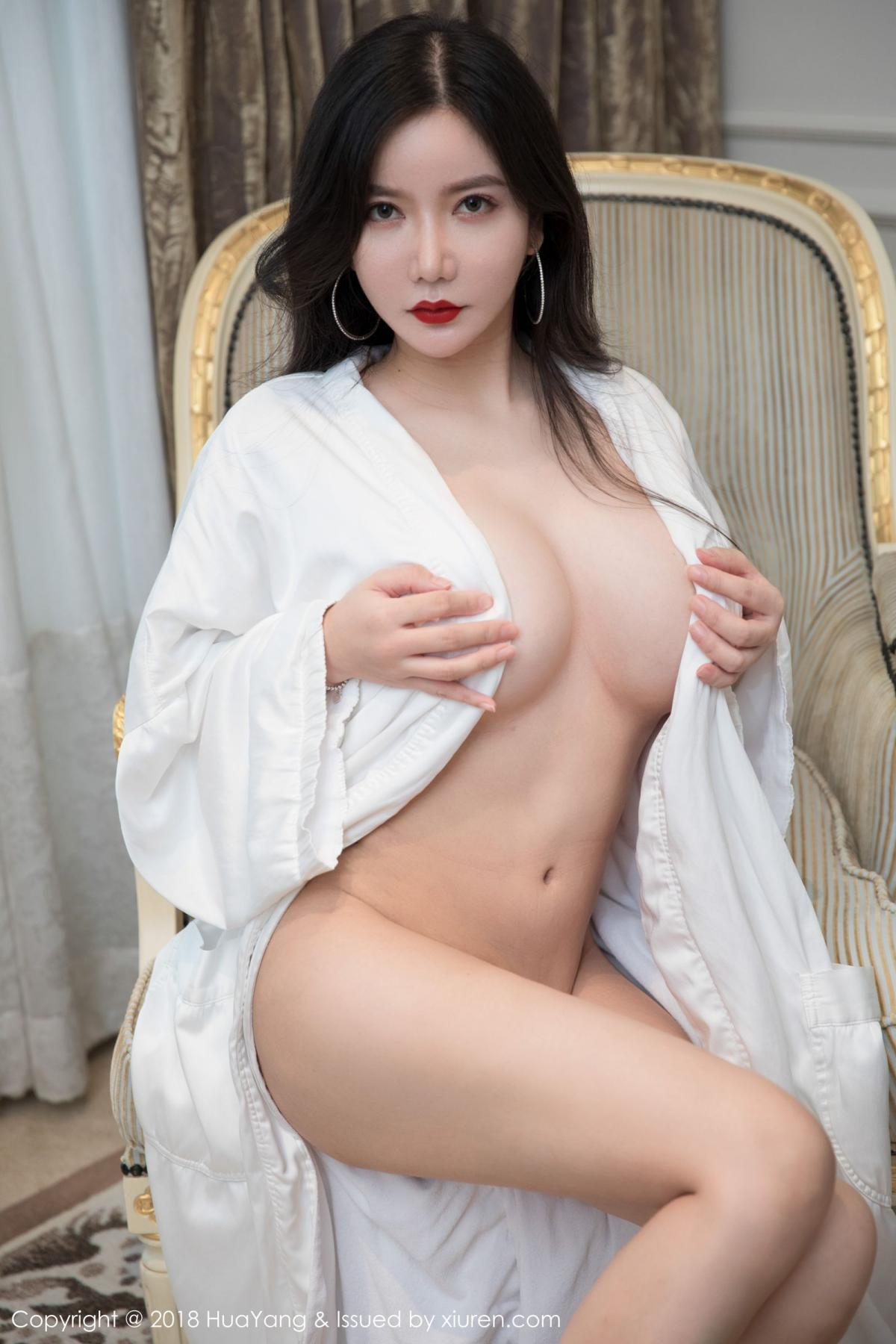 [Huayang] Vol.069 Li Yan Xi 20P, Black Silk, HuaYang, Li Yan Xi, Tall