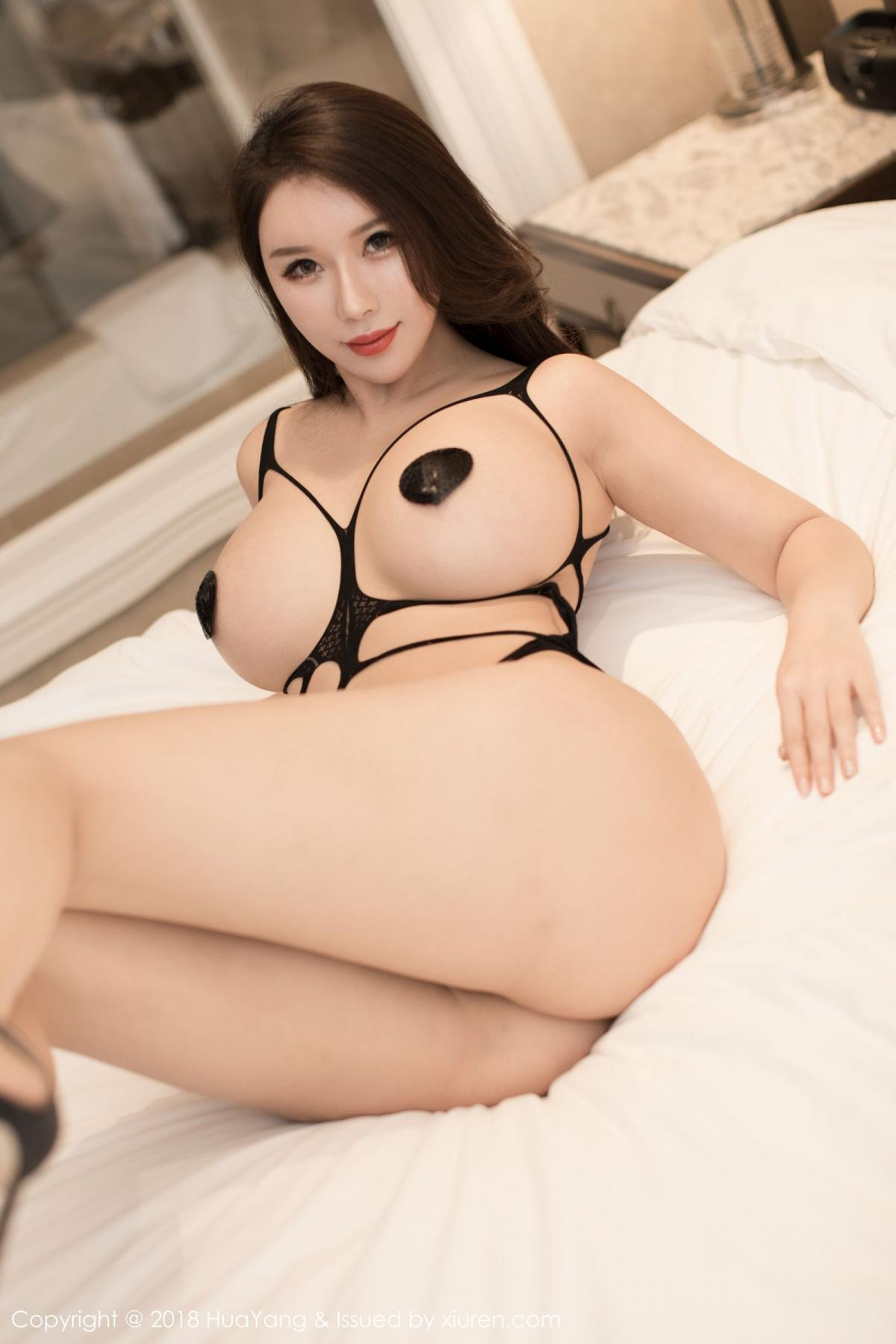 [Huayang] Vol.072 Egg Younisi 17P, Egg Younisi, HuaYang, Underwear