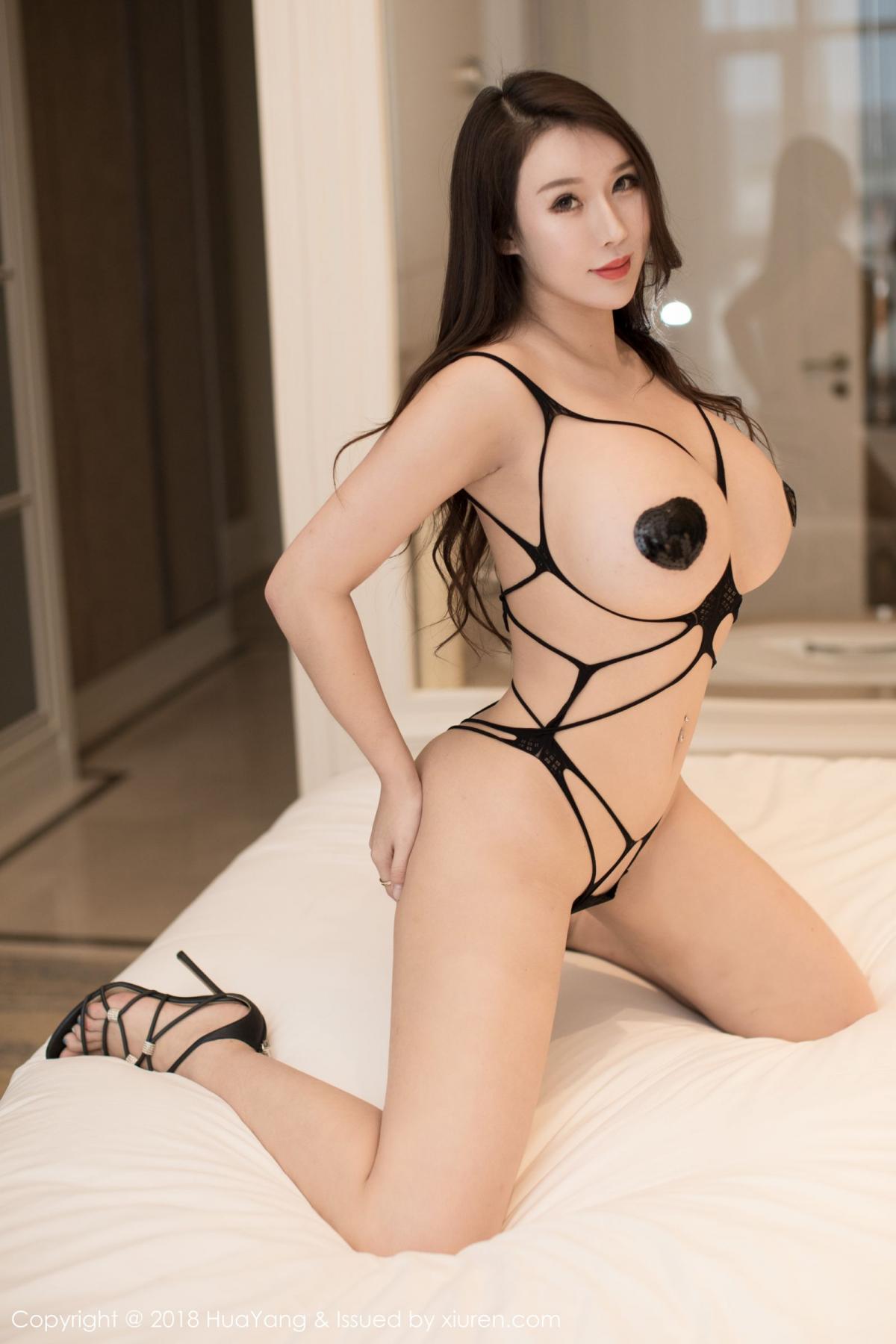 [Huayang] Vol.072 Egg Younisi 20P, Egg Younisi, HuaYang, Underwear