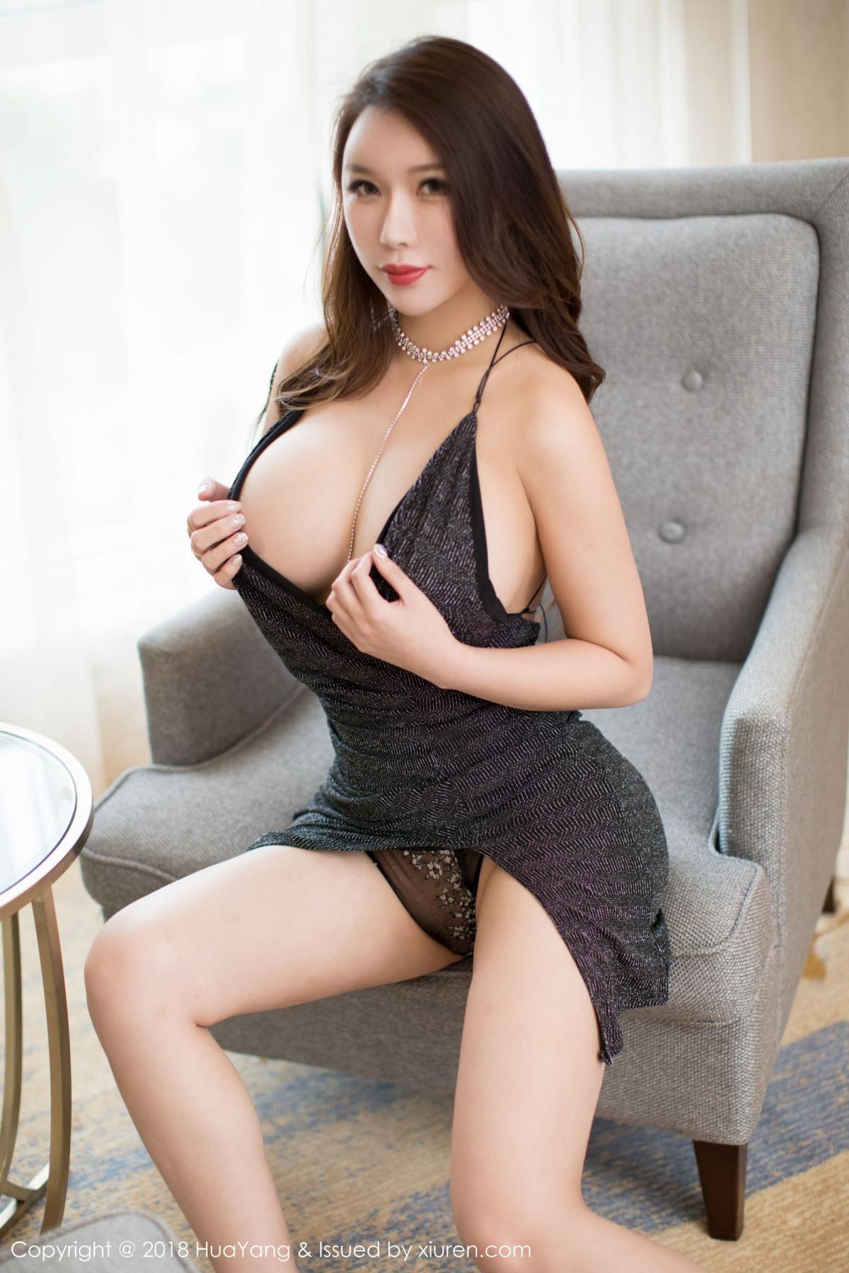 [Huayang] Vol.072 Egg Younisi 24P, Egg Younisi, HuaYang, Underwear