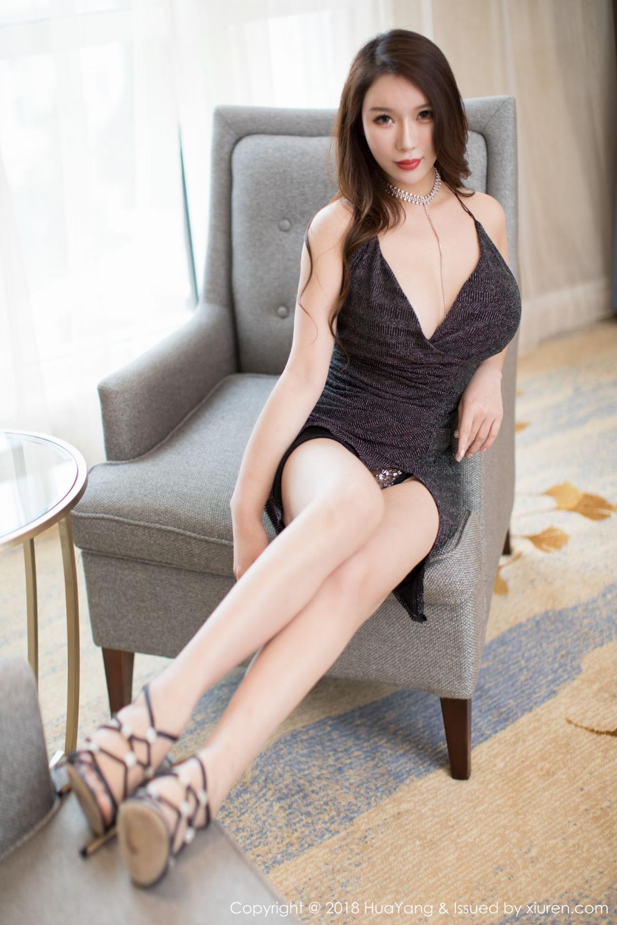 [Huayang] Vol.072 Egg Younisi 25P, Egg Younisi, HuaYang, Underwear
