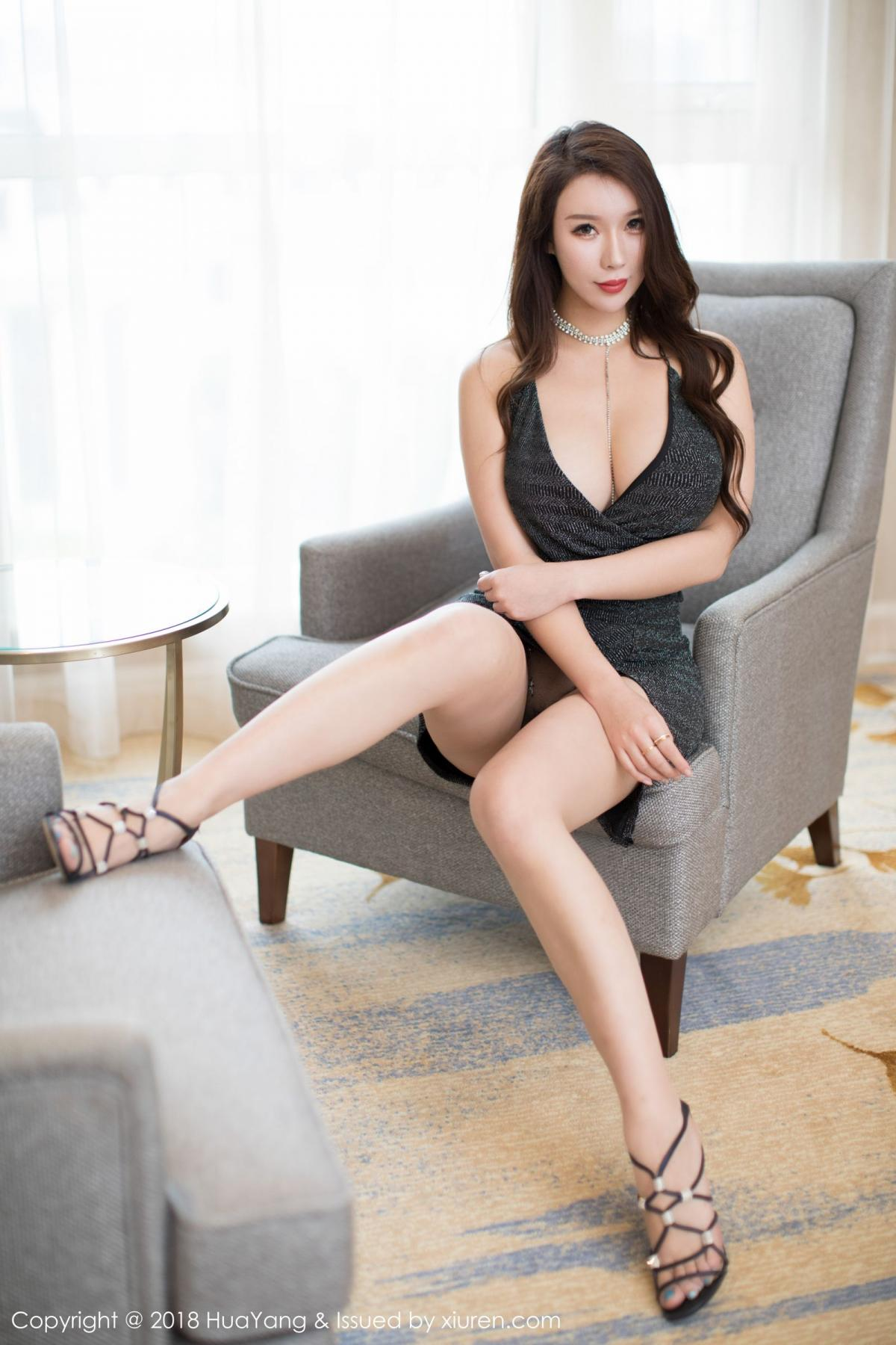 [Huayang] Vol.072 Egg Younisi 27P, Egg Younisi, HuaYang, Underwear