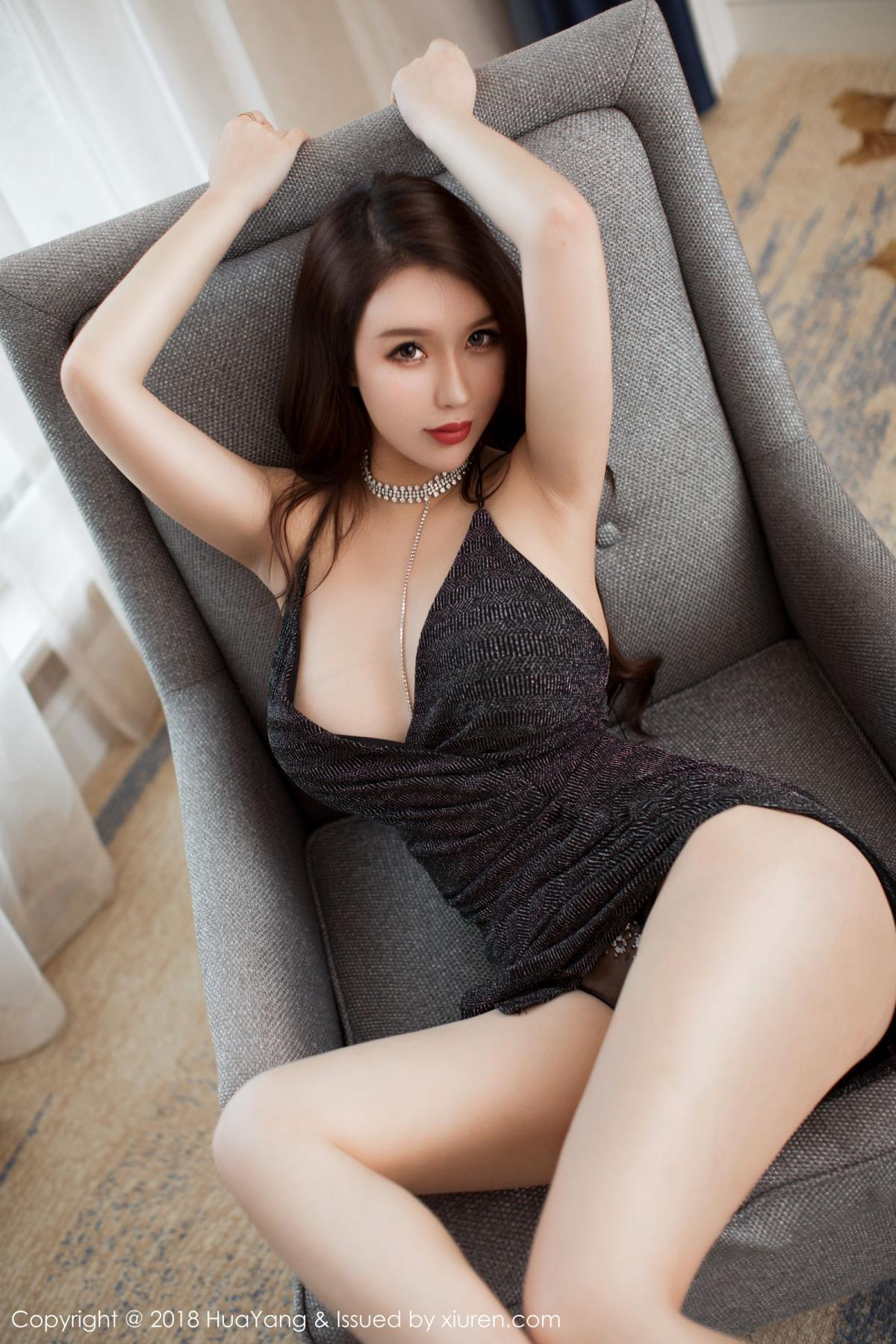 [Huayang] Vol.072 Egg Younisi 31P, Egg Younisi, HuaYang, Underwear