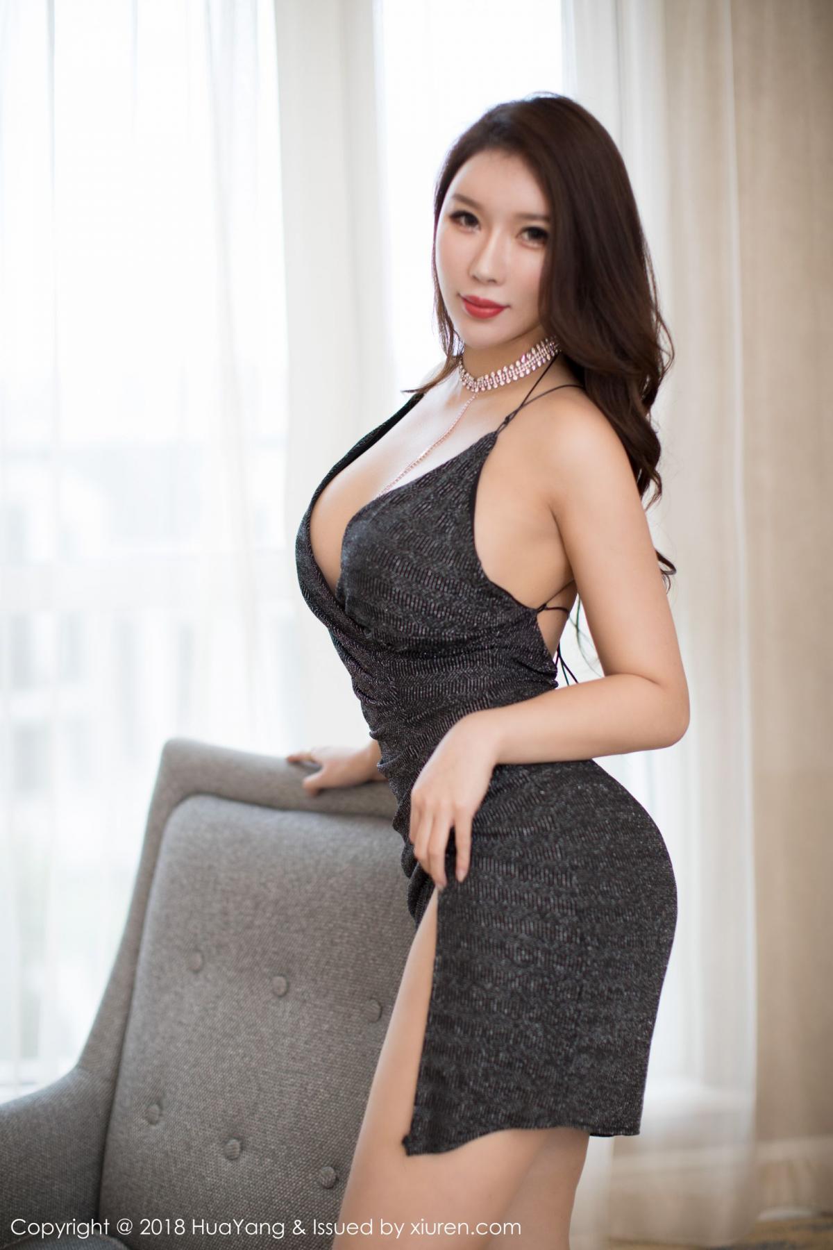 [Huayang] Vol.072 Egg Younisi 35P, Egg Younisi, HuaYang, Underwear