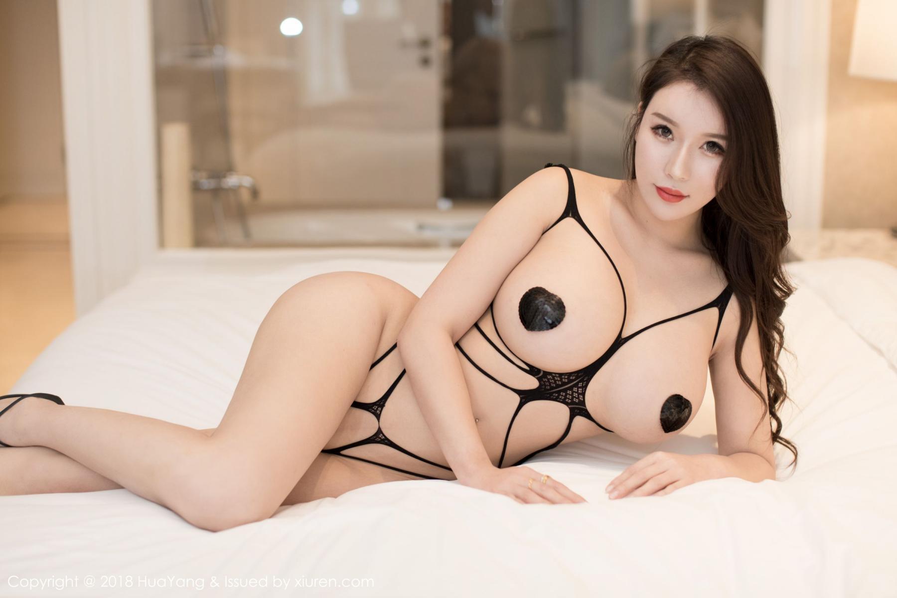 [Huayang] Vol.072 Egg Younisi 7P, Egg Younisi, HuaYang, Underwear