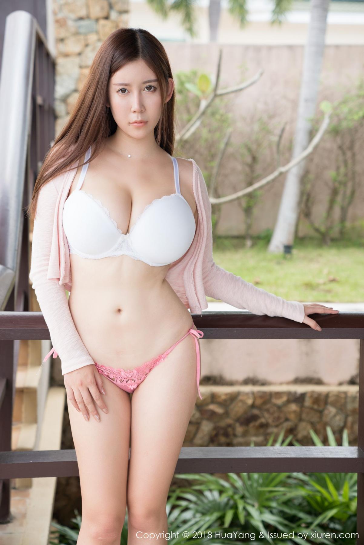 [Huayang] Vol.073 Li Ya 28P, HuaYang, Li Ya, Underwear