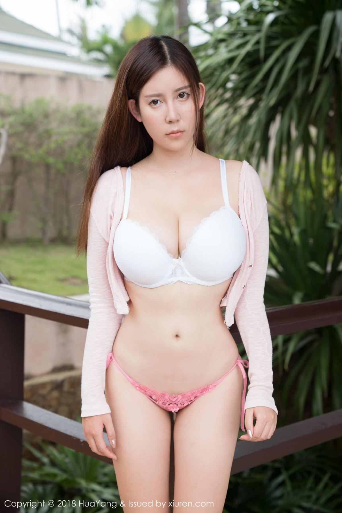 [Huayang] Vol.073 Li Ya 30P, HuaYang, Li Ya, Underwear