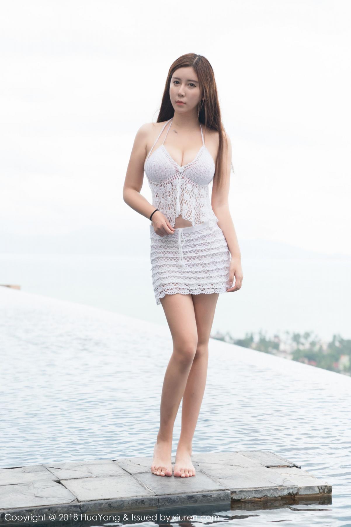 [Huayang] Vol.073 Li Ya 38P, HuaYang, Li Ya, Underwear