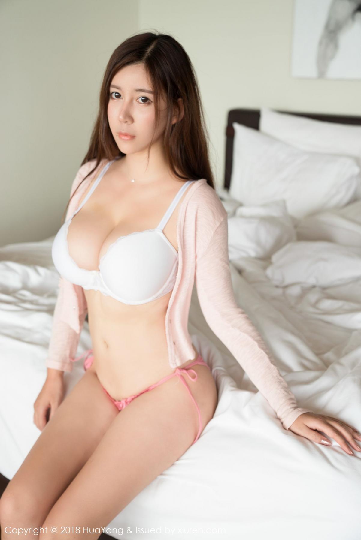 [Huayang] Vol.073 Li Ya 9P, HuaYang, Li Ya, Underwear
