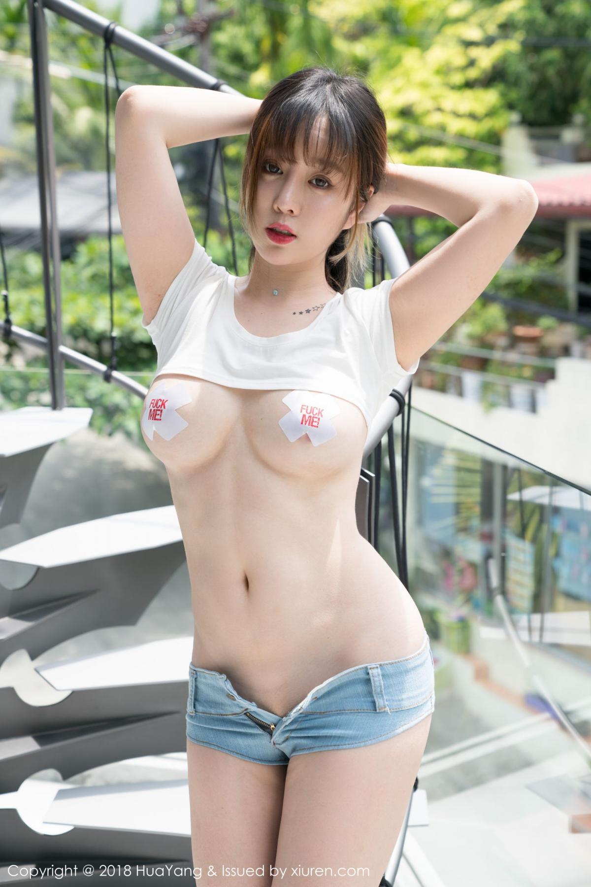 [Huayang] Vol.075 Wang Yu Chun 12P, HuaYang, Sexy, Wang Yu Chun
