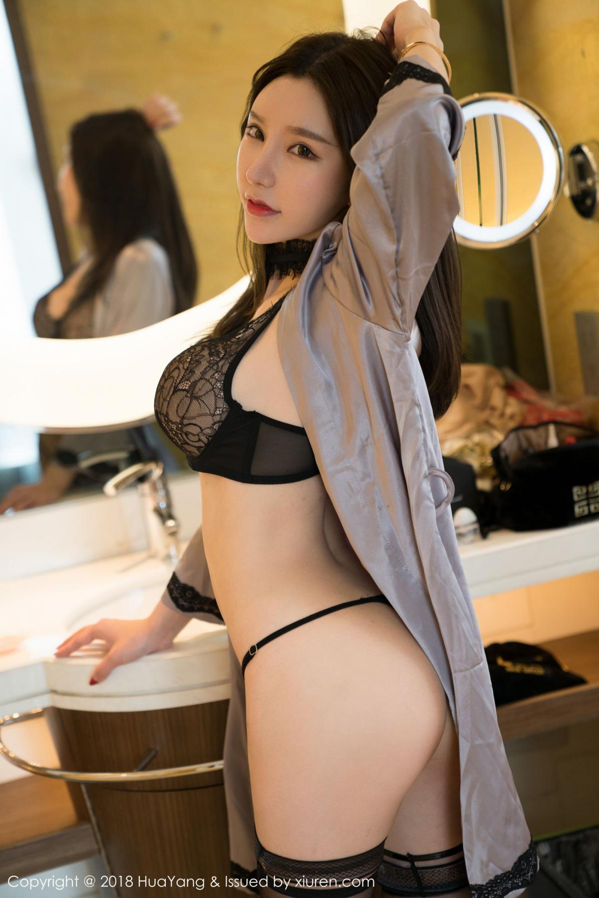 [Huayang] Vol.076 Zhou Yu Xi 13P, Adult, Fair Skin, HuaYang, Underwear, Zhou Yu Xi