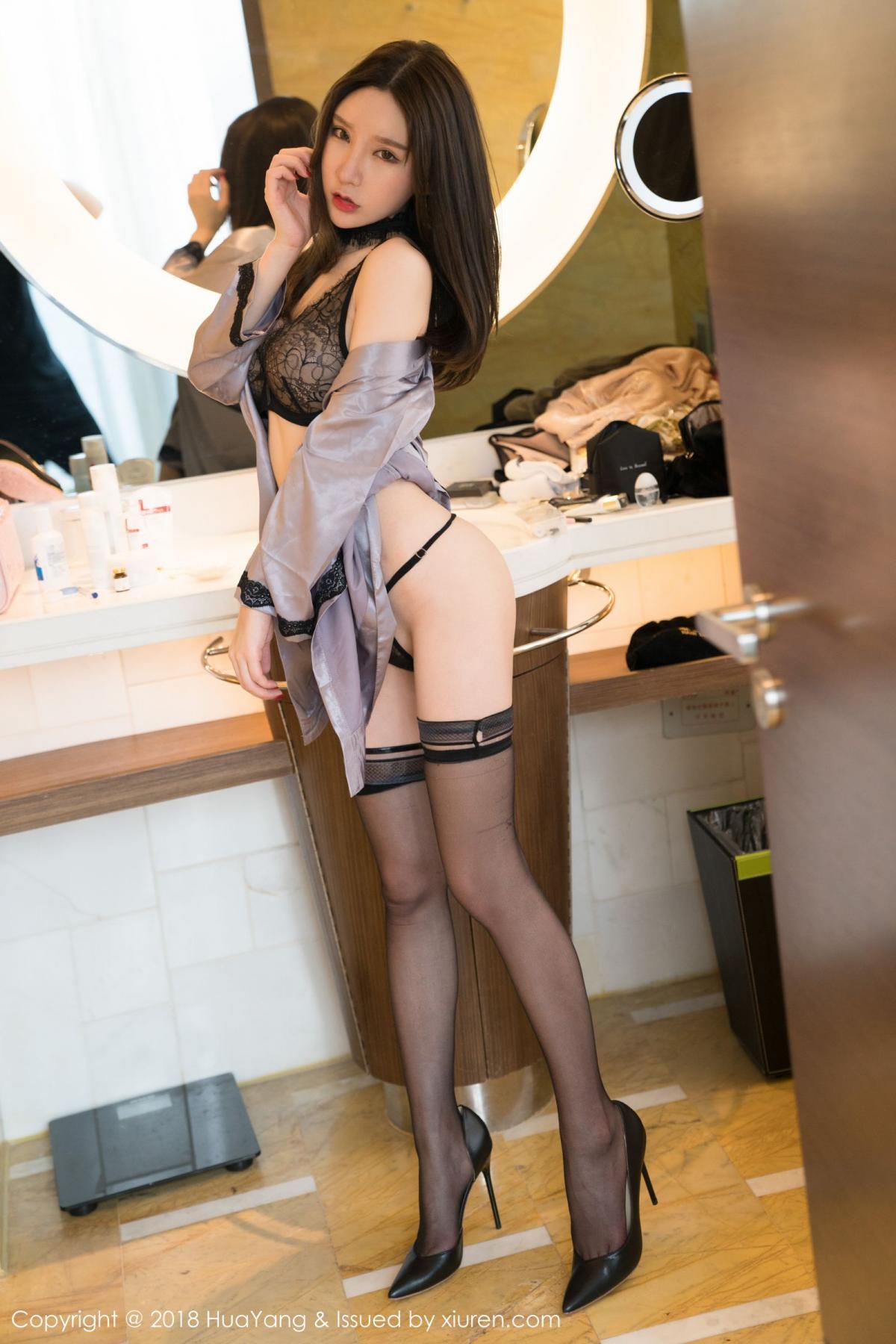 [Huayang] Vol.076 Zhou Yu Xi 20P, Adult, Fair Skin, HuaYang, Underwear, Zhou Yu Xi