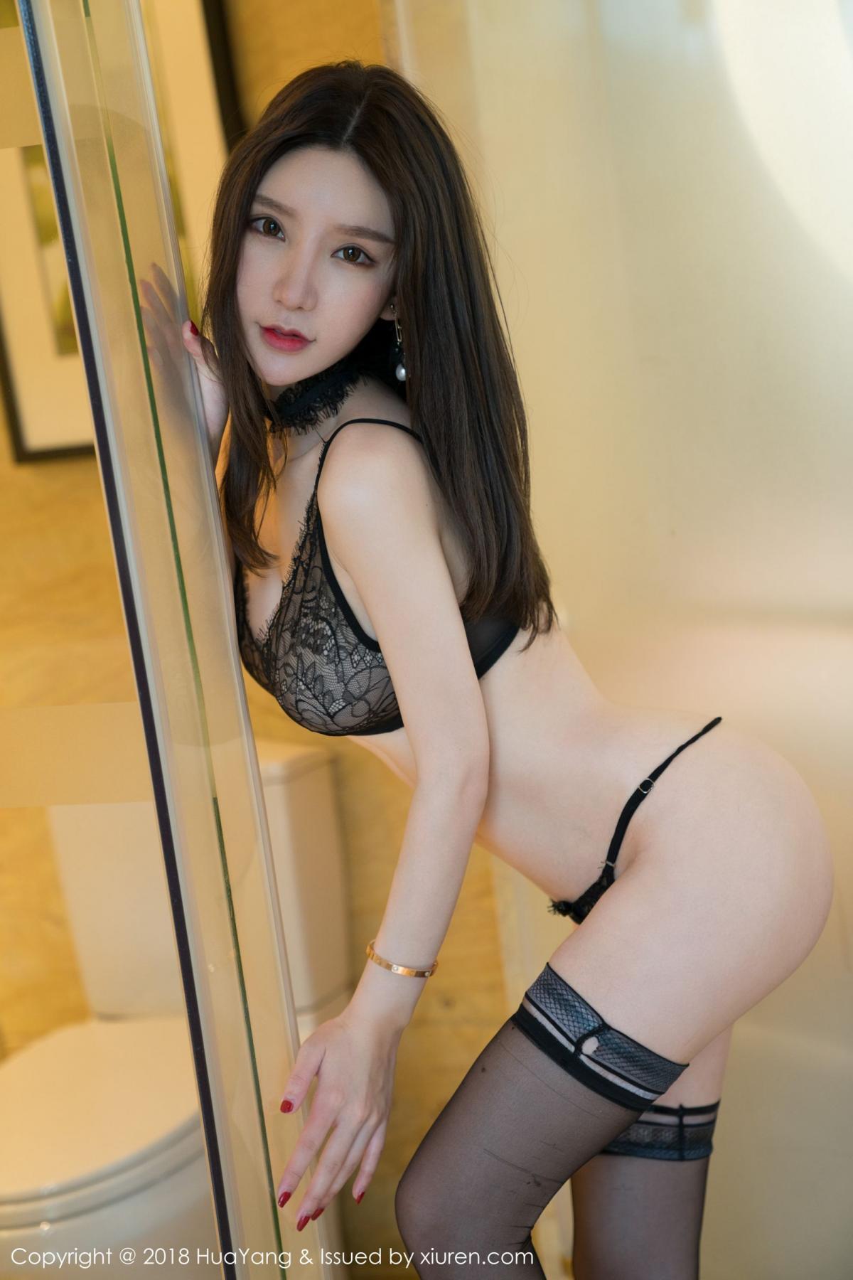 [Huayang] Vol.076 Zhou Yu Xi 26P, Adult, Fair Skin, HuaYang, Underwear, Zhou Yu Xi