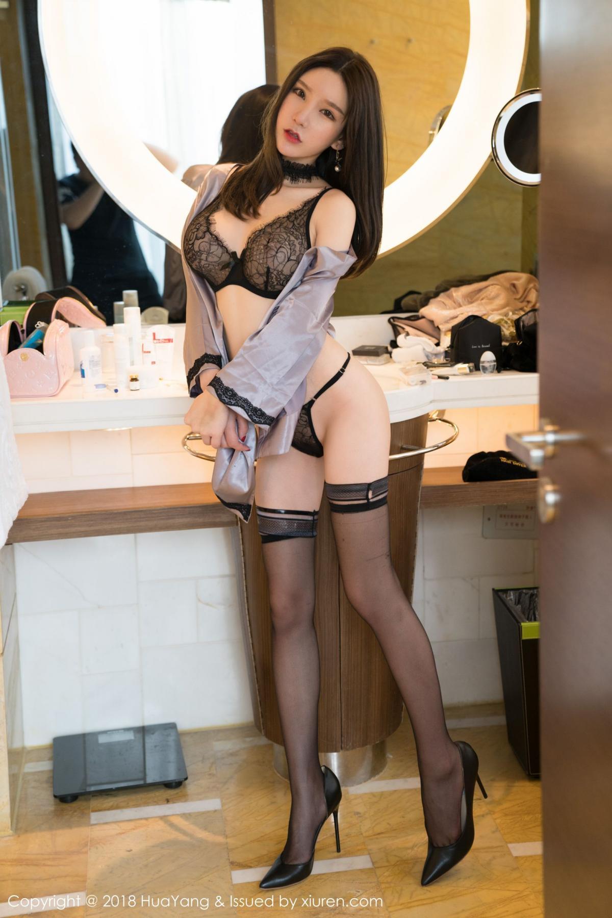 [Huayang] Vol.076 Zhou Yu Xi 6P, Adult, Fair Skin, HuaYang, Underwear, Zhou Yu Xi