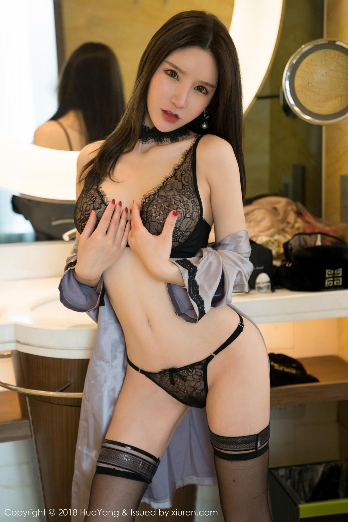 [Huayang] Vol.076 Zhou Yu Xi 9P, Adult, Fair Skin, HuaYang, Underwear, Zhou Yu Xi