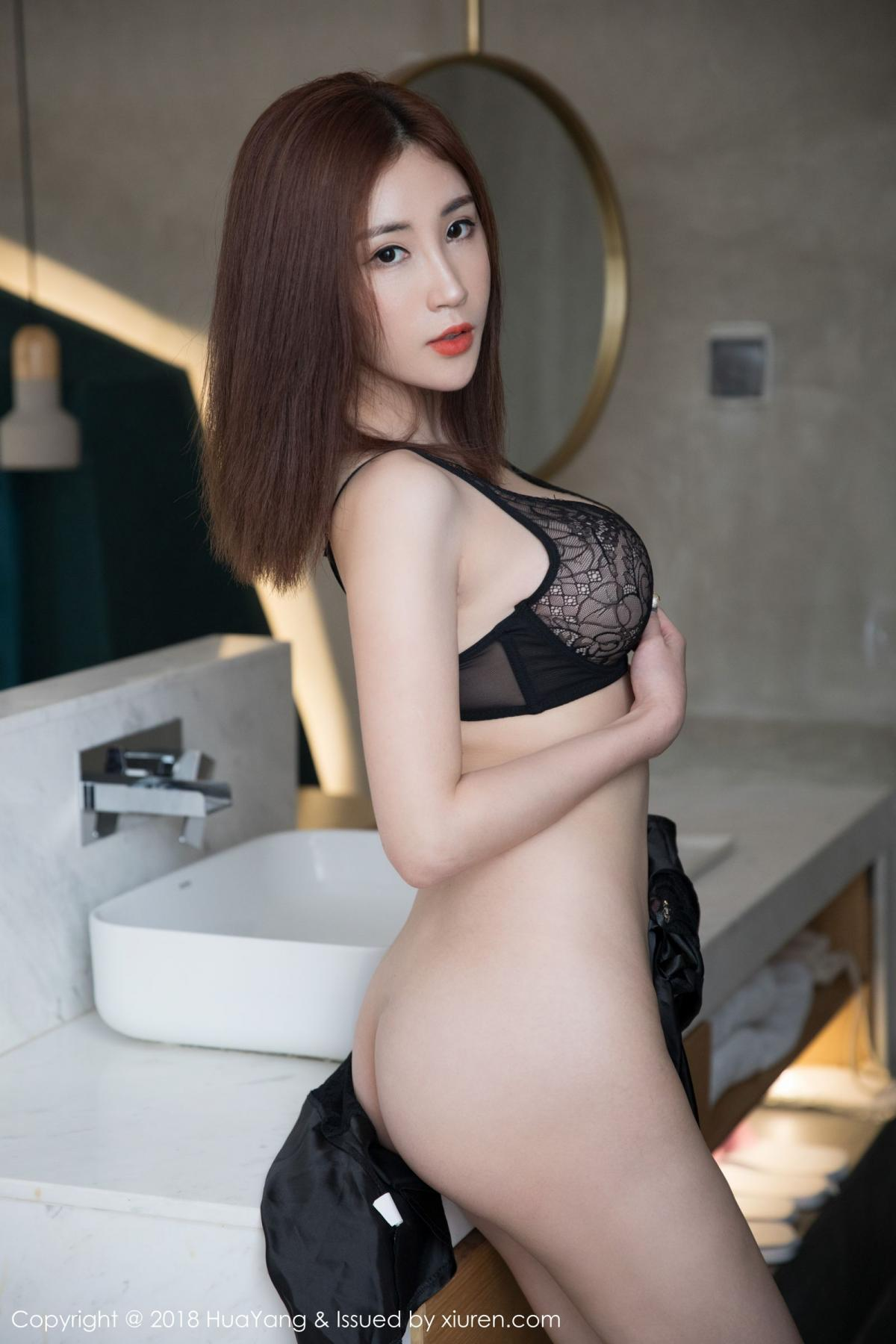 [Huayang] Vol.077 Sun Meng Yao 14P, Adult, Big Booty, HuaYang, Sun Meng Yao, Underwear