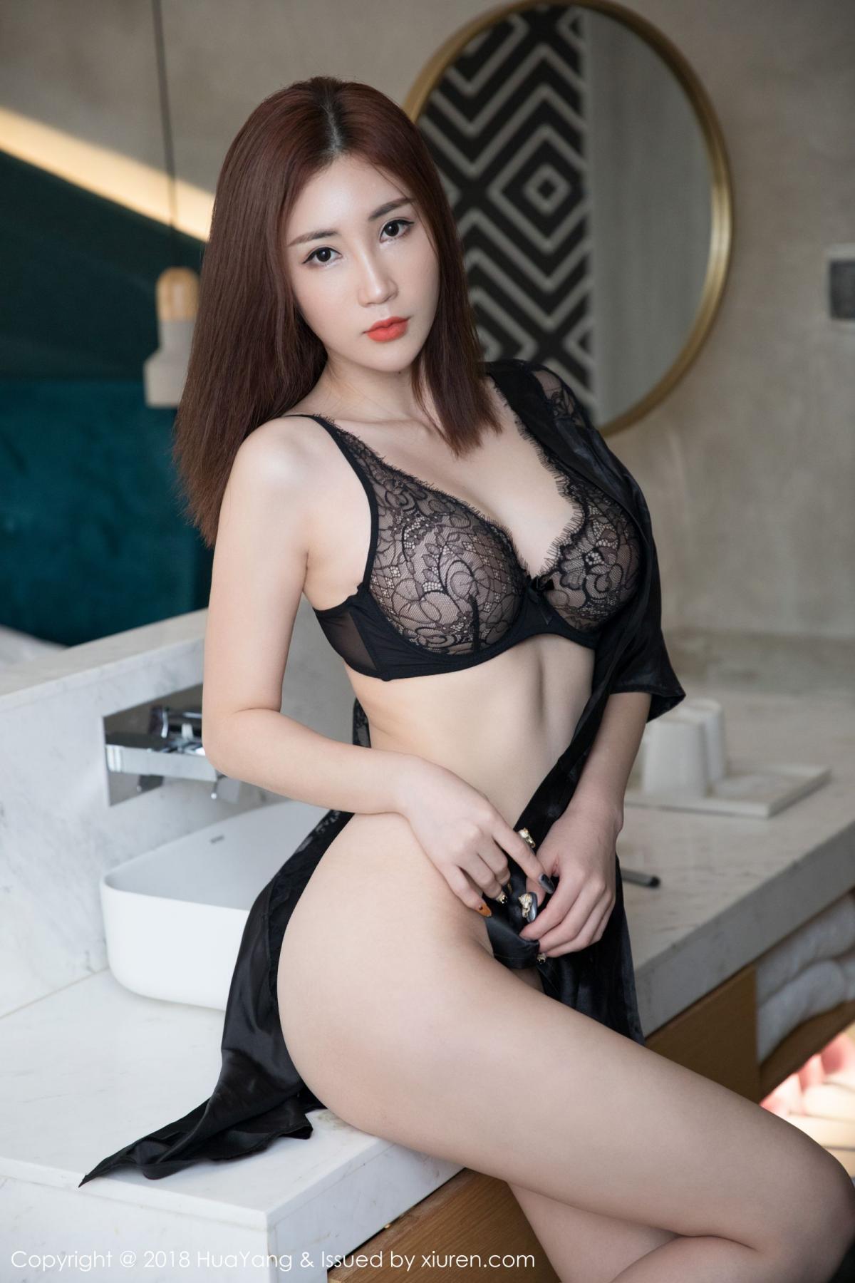 [Huayang] Vol.077 Sun Meng Yao 9P, Adult, Big Booty, HuaYang, Sun Meng Yao, Underwear