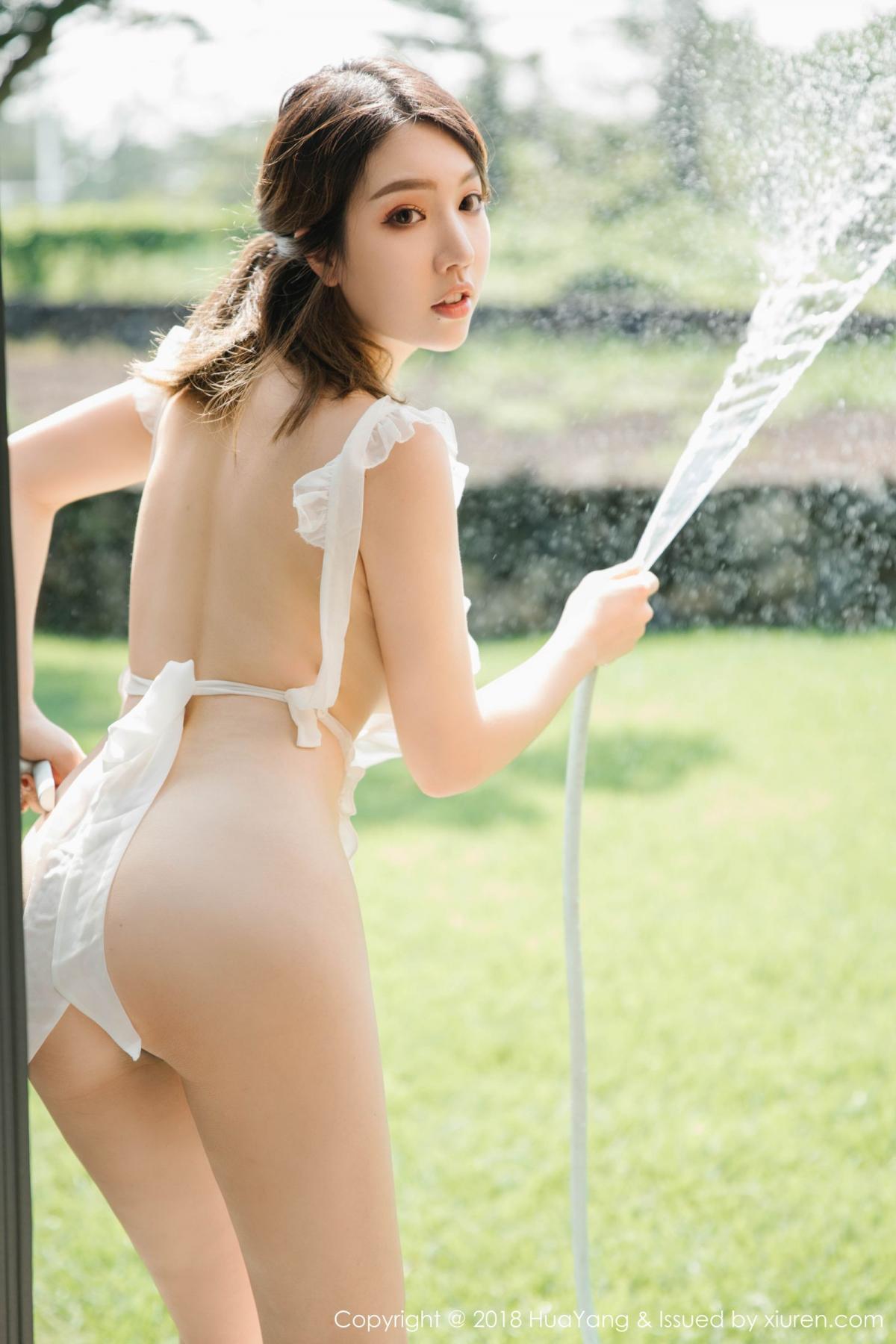 [Huayang] Vol.082 Huang Le Ran 18P, Adult, Huang Le Ran, HuaYang, Maid