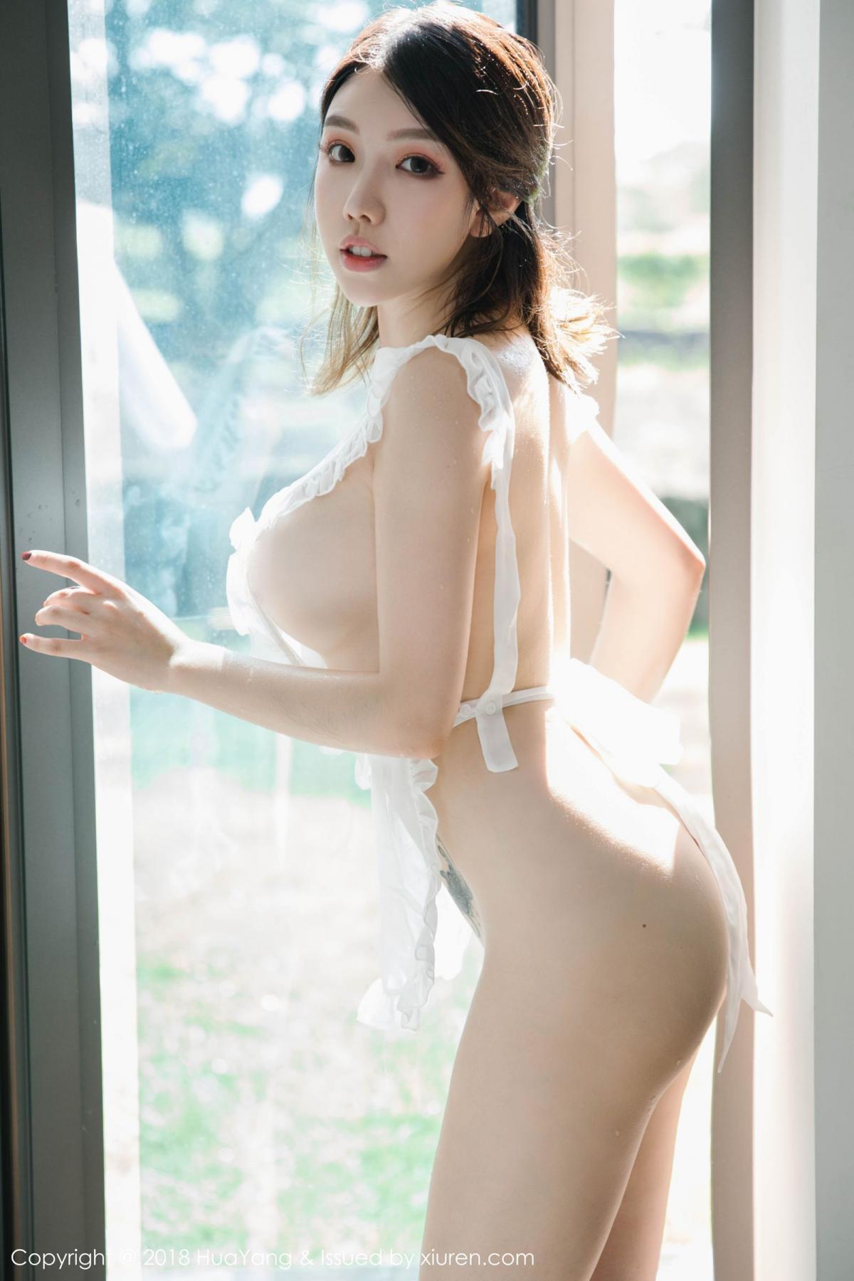 [Huayang] Vol.082 Huang Le Ran 23P, Adult, Huang Le Ran, HuaYang, Maid