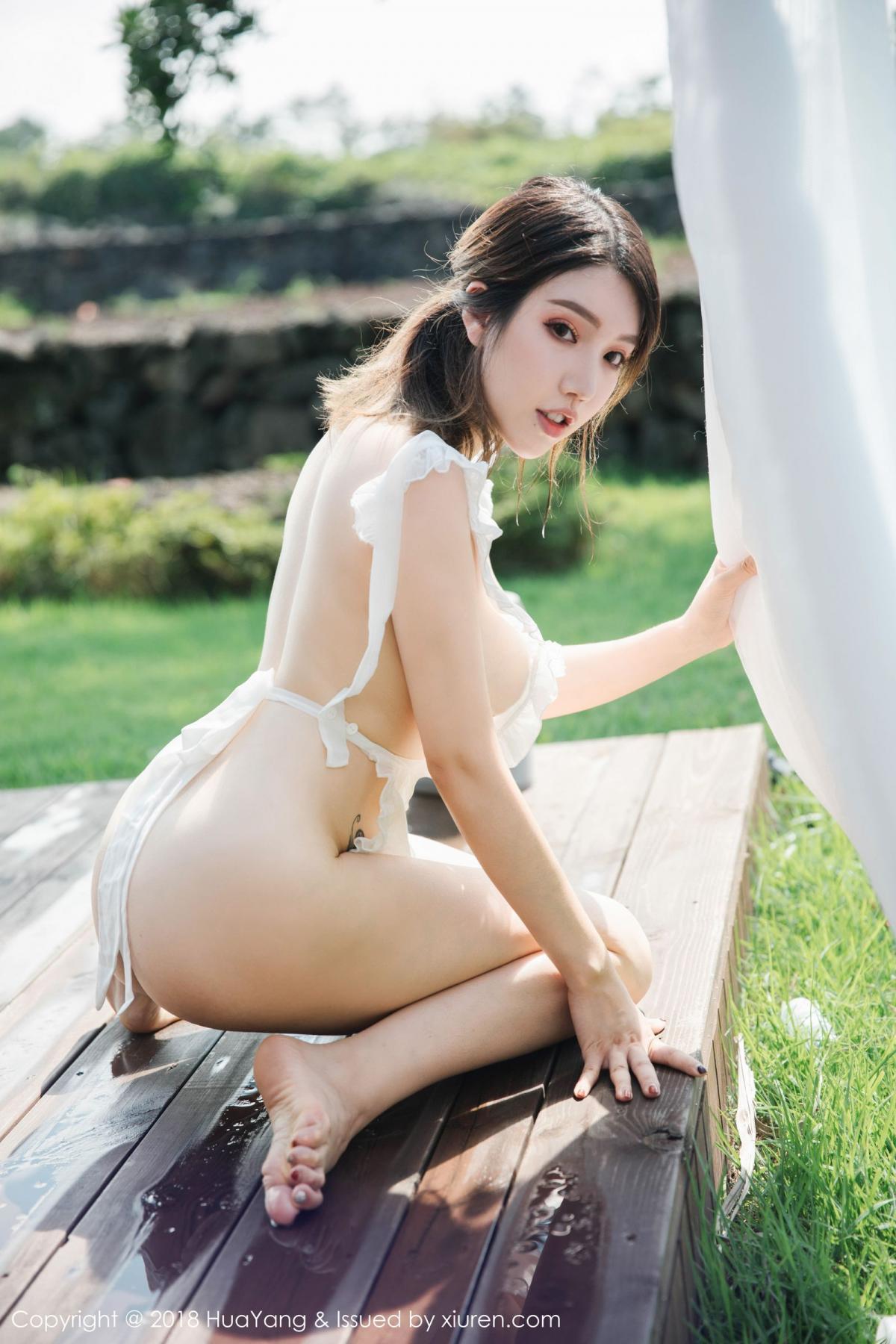 [Huayang] Vol.082 Huang Le Ran 24P, Adult, Huang Le Ran, HuaYang, Maid