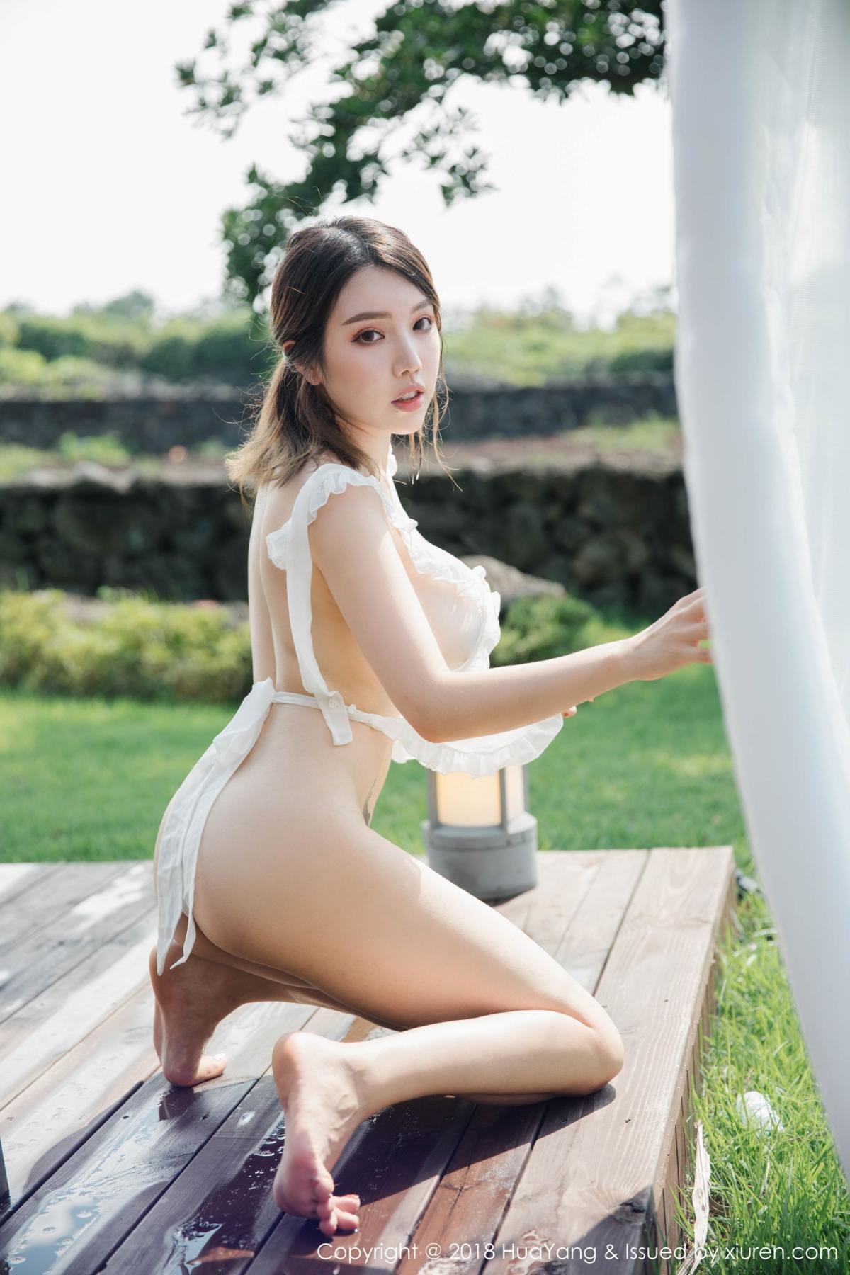 [Huayang] Vol.082 Huang Le Ran 28P, Adult, Huang Le Ran, HuaYang, Maid