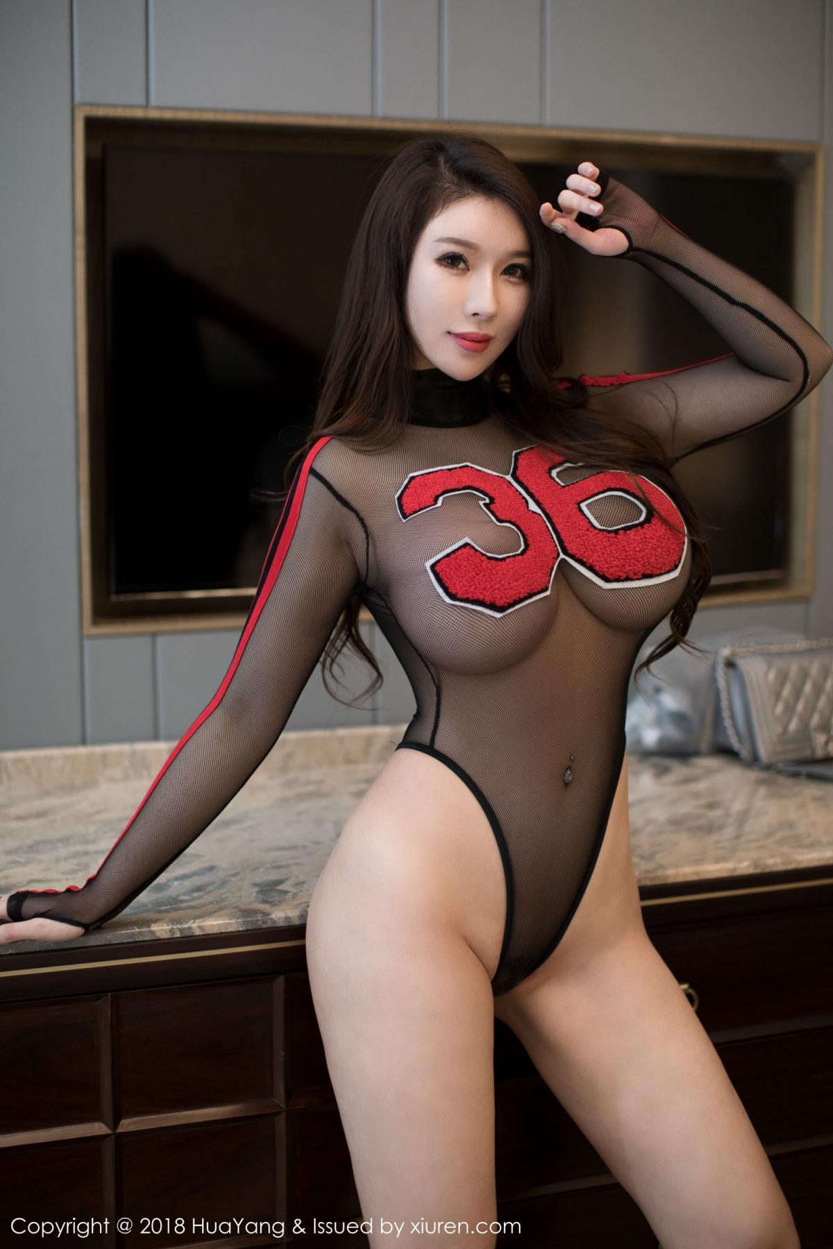 [Huayang] Vol.083 Egg Younisi 28P, Big Booty, Egg Younisi, HuaYang