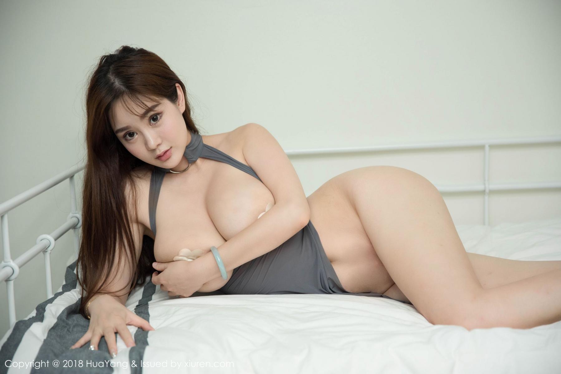 [Huayang] Vol.086 Yi Yang 20P, HuaYang, Mature, Yi Yang