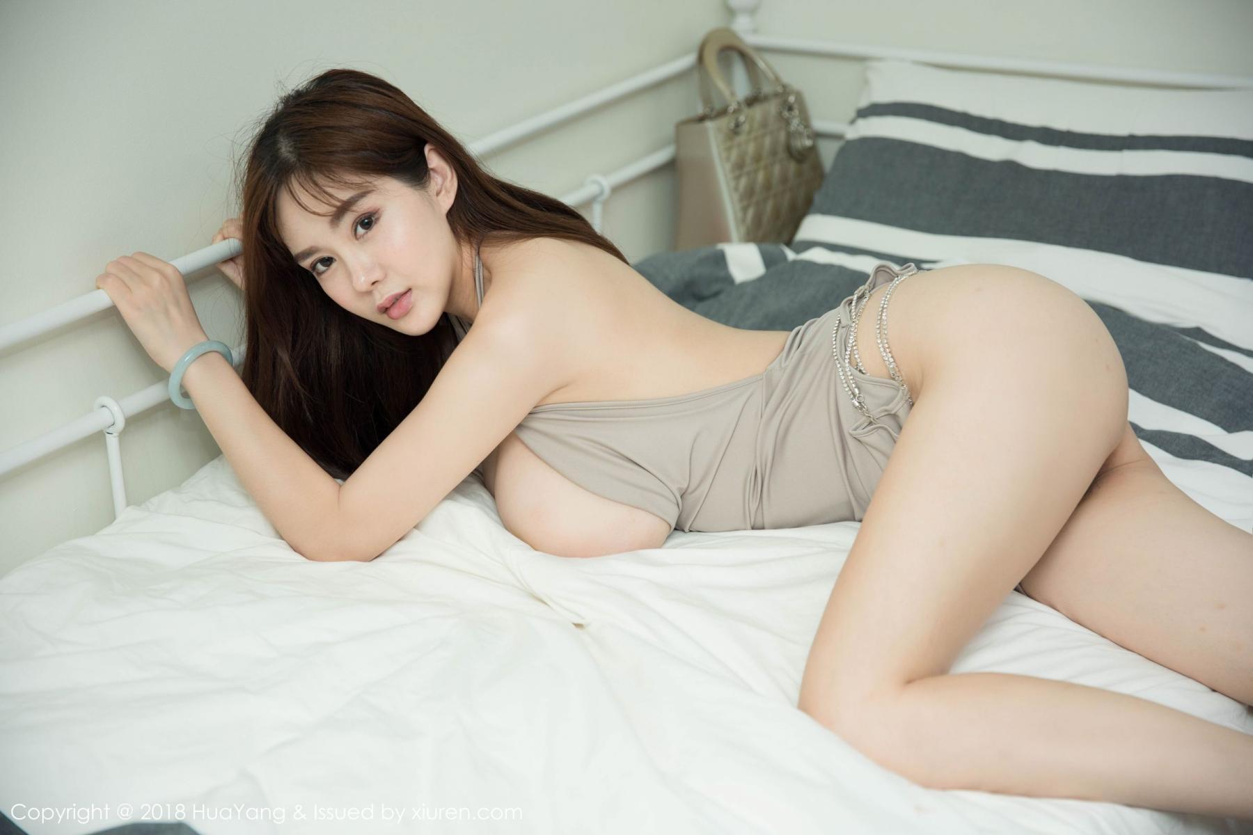 [Huayang] Vol.086 Yi Yang 36P, HuaYang, Mature, Yi Yang