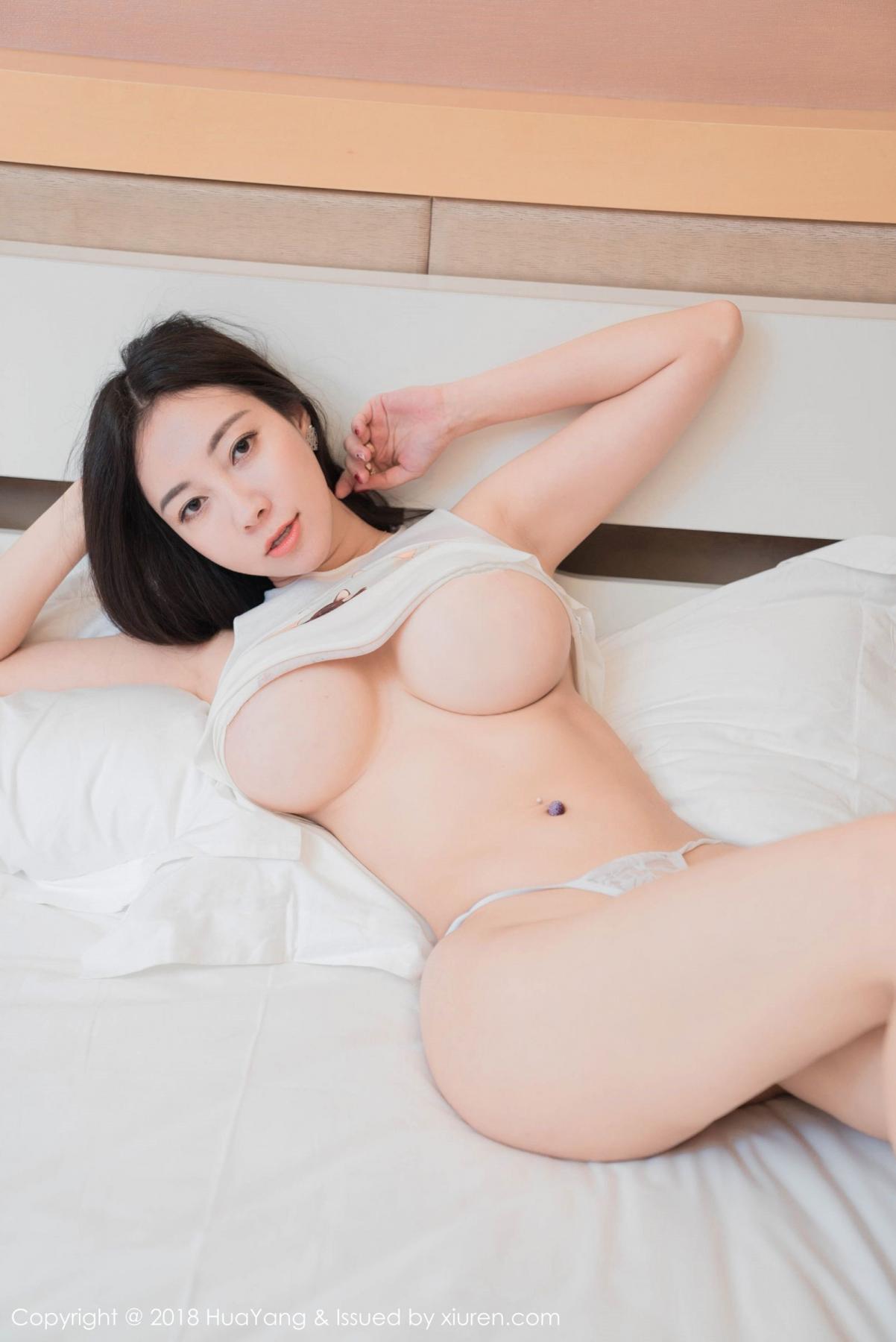 [Huayang] Vol.090 Song Guo Er 14P, HuaYang, Song Guo Er, Underwear