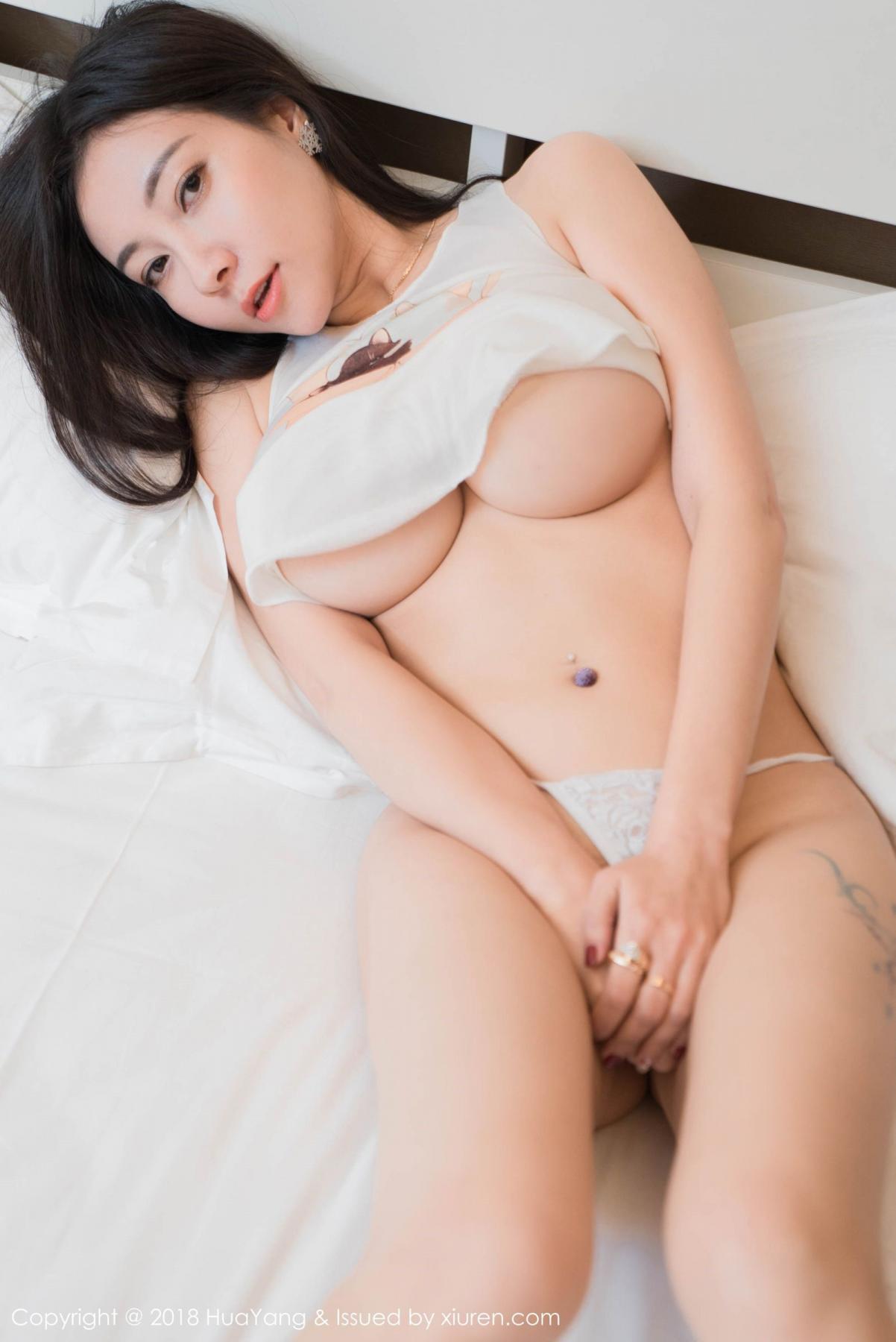 [Huayang] Vol.090 Song Guo Er 16P, HuaYang, Song Guo Er, Underwear