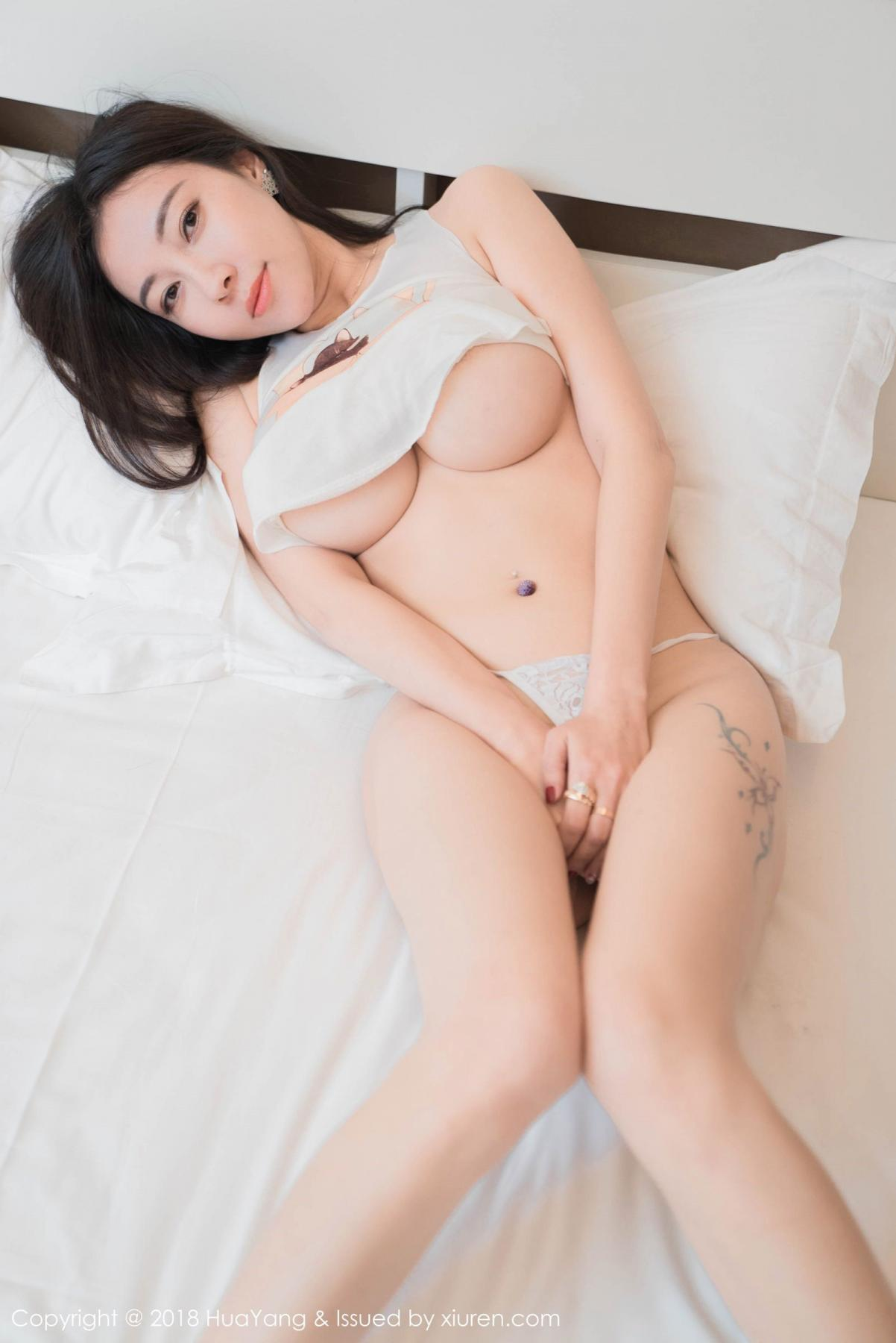 [Huayang] Vol.090 Song Guo Er 17P, HuaYang, Song Guo Er, Underwear