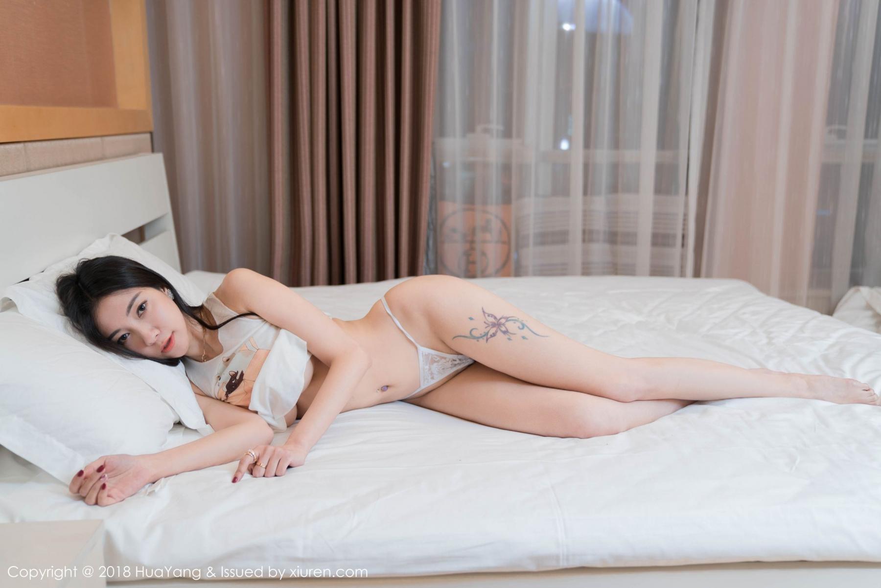[Huayang] Vol.090 Song Guo Er 24P, HuaYang, Song Guo Er, Underwear