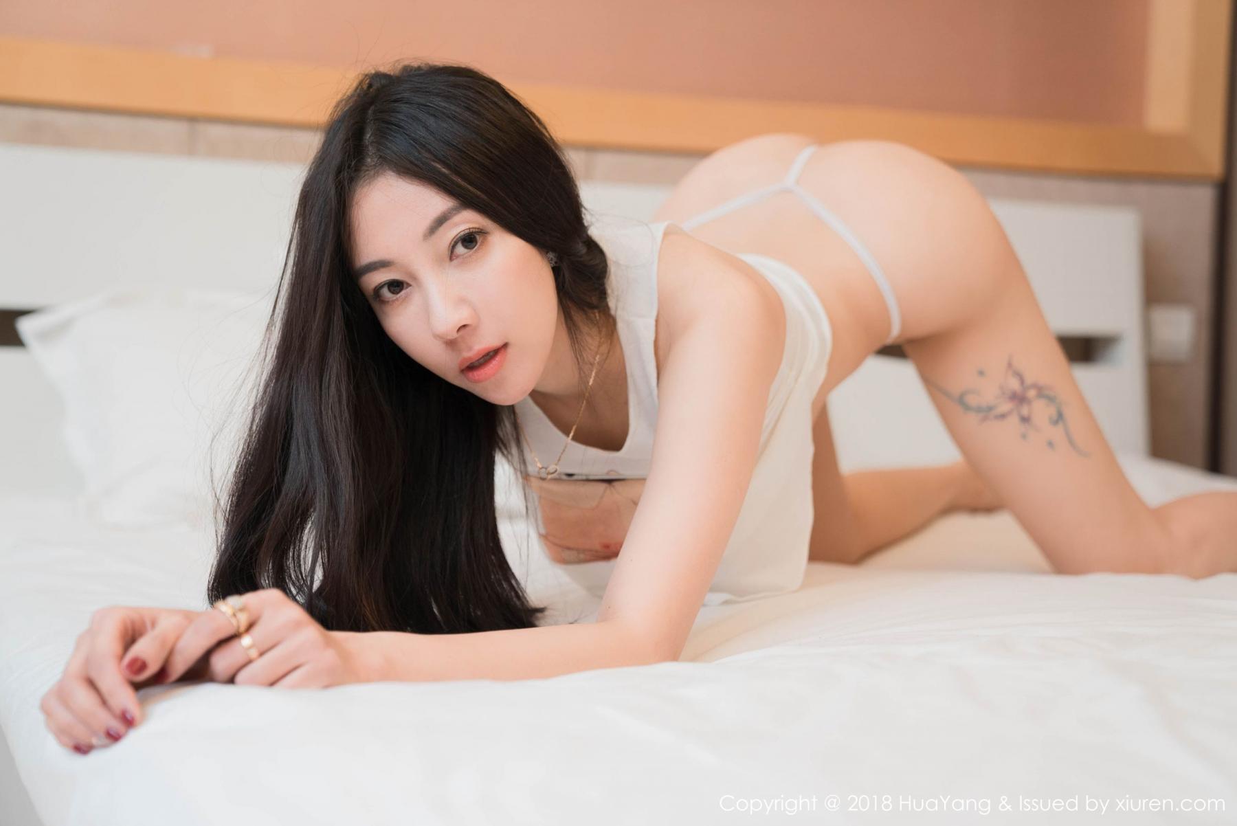 [Huayang] Vol.090 Song Guo Er 28P, HuaYang, Song Guo Er, Underwear