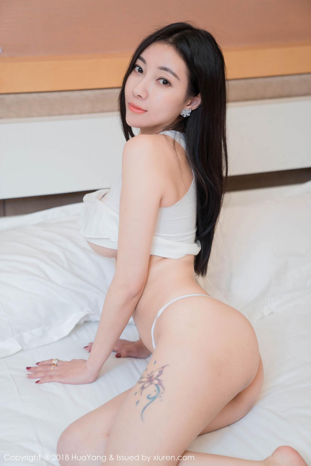 [Huayang] Vol.090 Song Guo Er 7P, HuaYang, Song Guo Er, Underwear