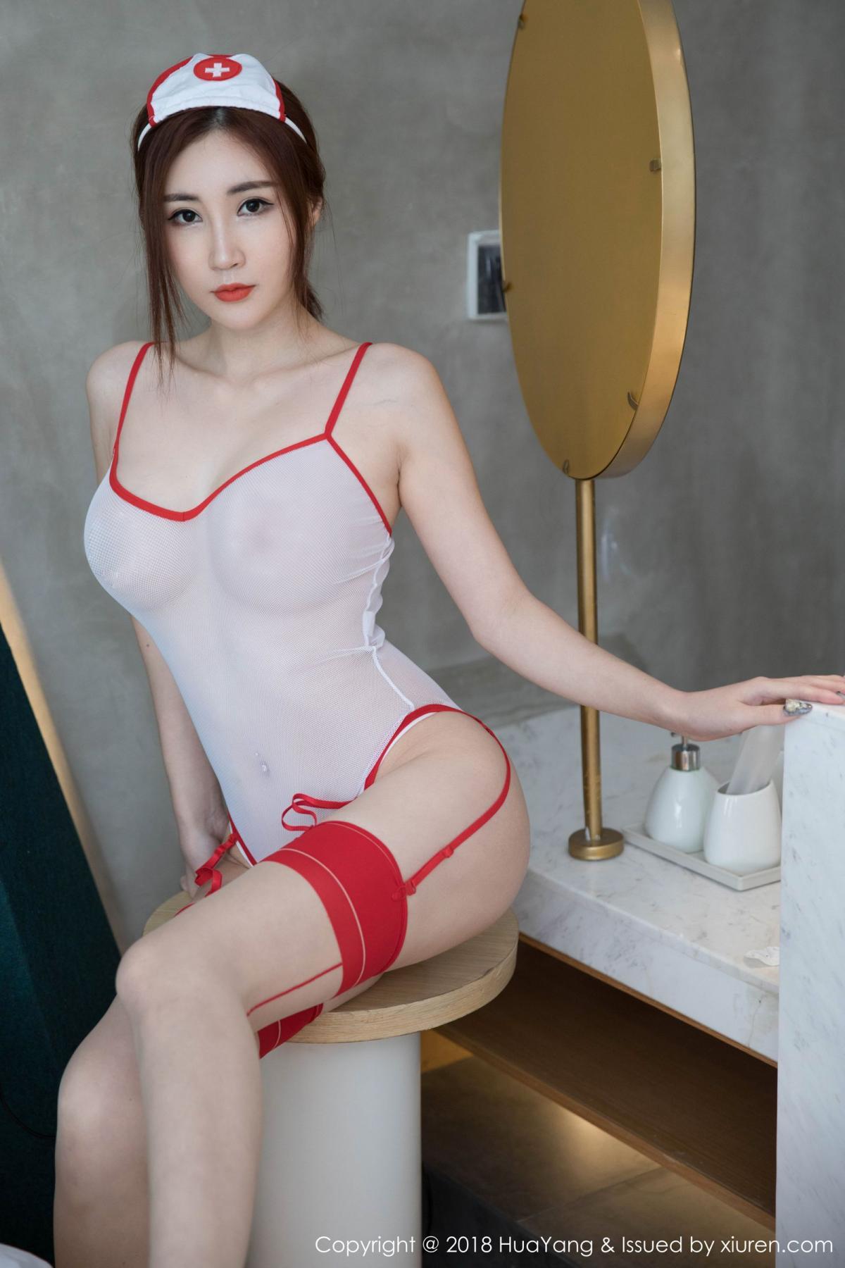 [Huayang] Vol.092 Sun Meng Yao 1P, HuaYang, Nurse, Sun Meng Yao, Tall, Uniform
