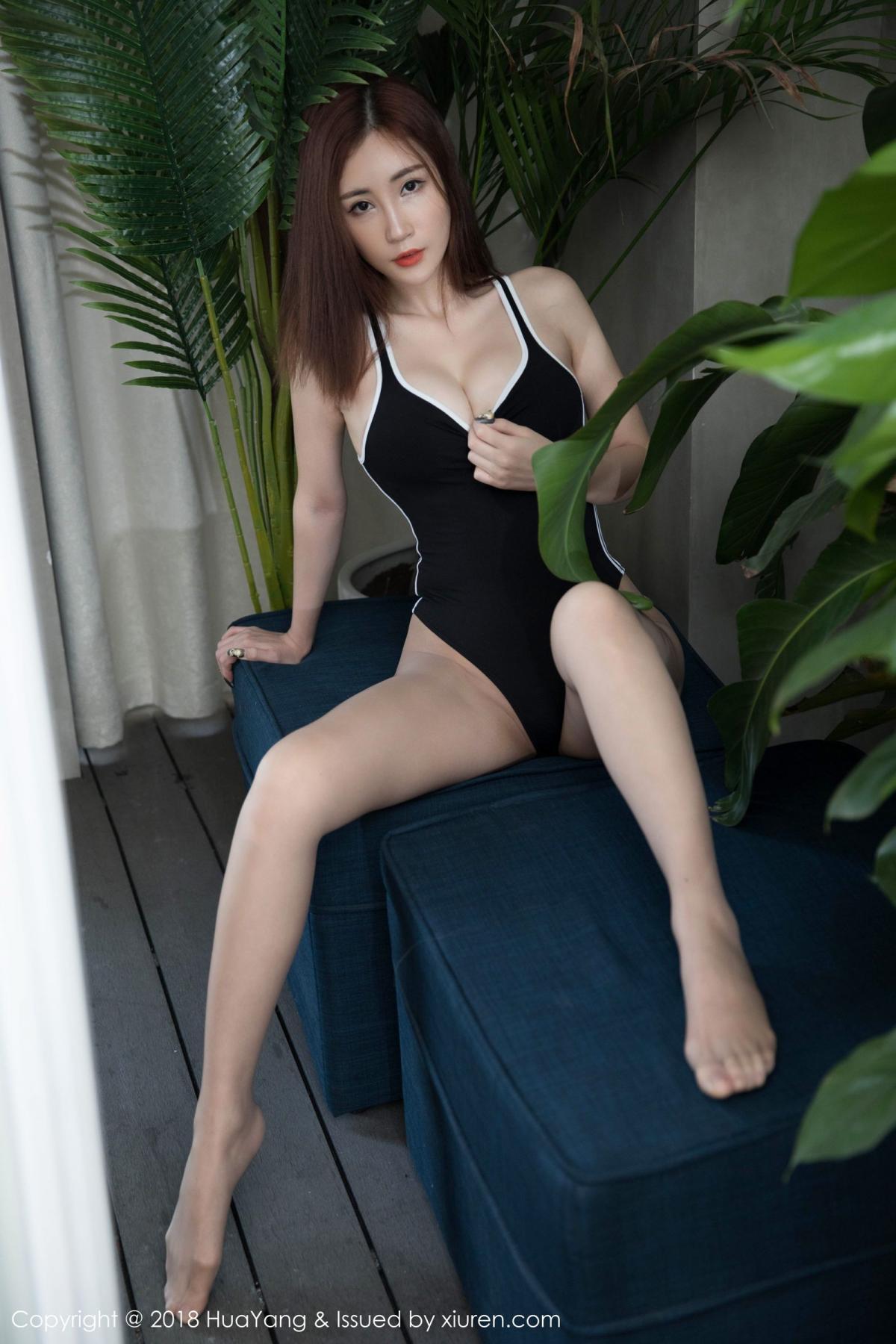 [Huayang] Vol.092 Sun Meng Yao 26P, HuaYang, Nurse, Sun Meng Yao, Tall, Uniform