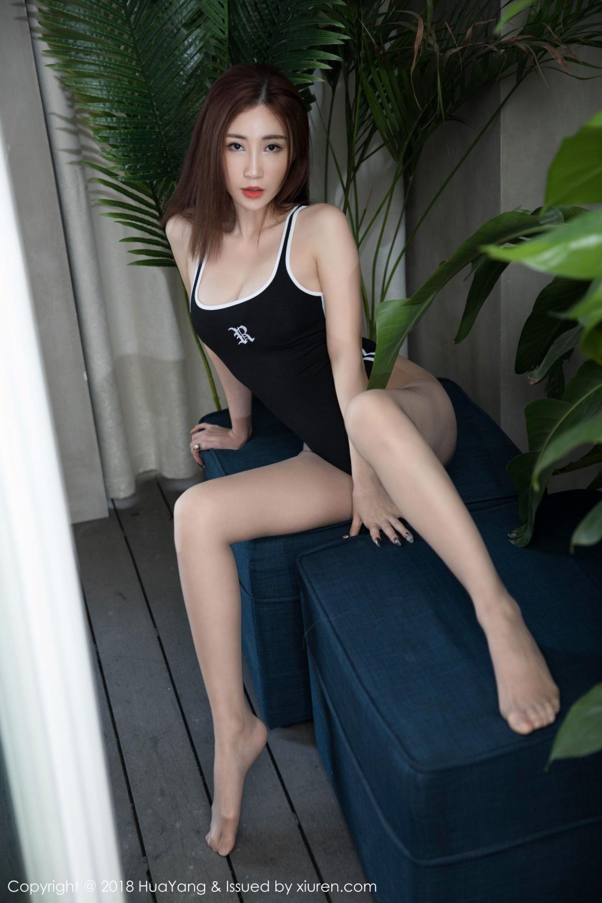 [Huayang] Vol.092 Sun Meng Yao 29P, HuaYang, Nurse, Sun Meng Yao, Tall, Uniform