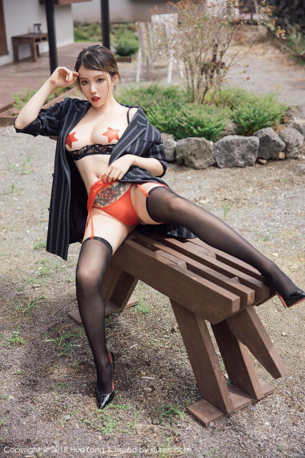 [Huayang] Vol.094 Huang Le Ran 32P, Black Silk, Huang Le Ran, HuaYang, Tall, Underwear